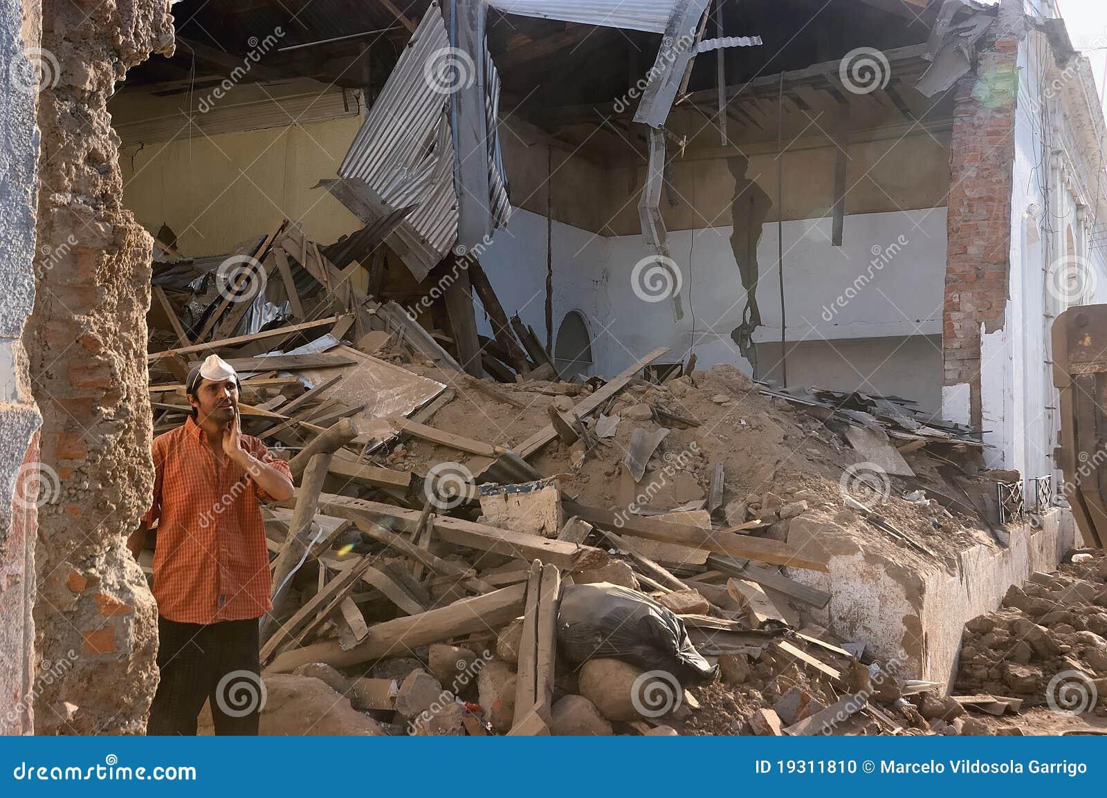 σεισμός Φεβρουάριος τη&sig