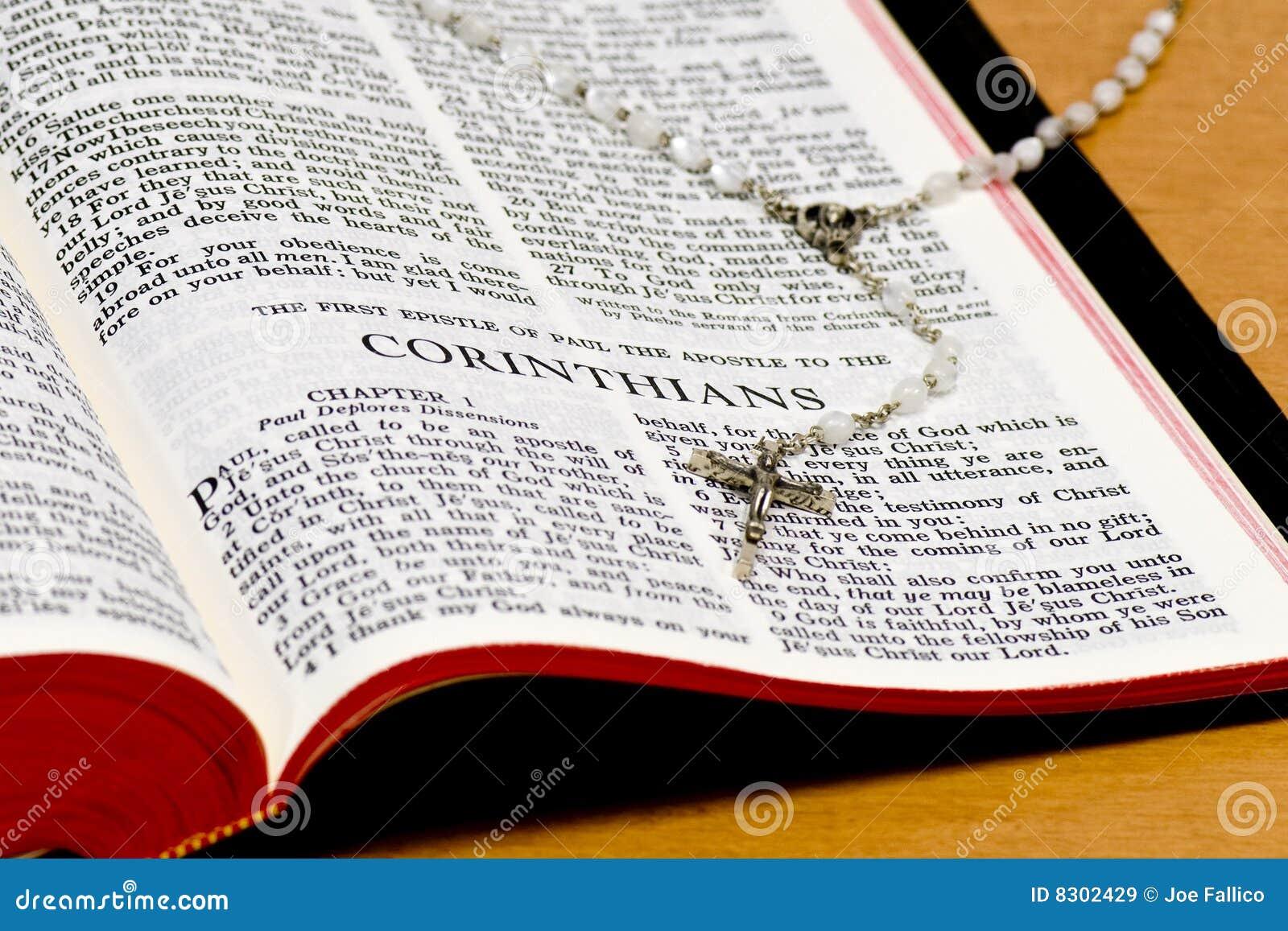 σελίδα κορινθίων Βίβλων