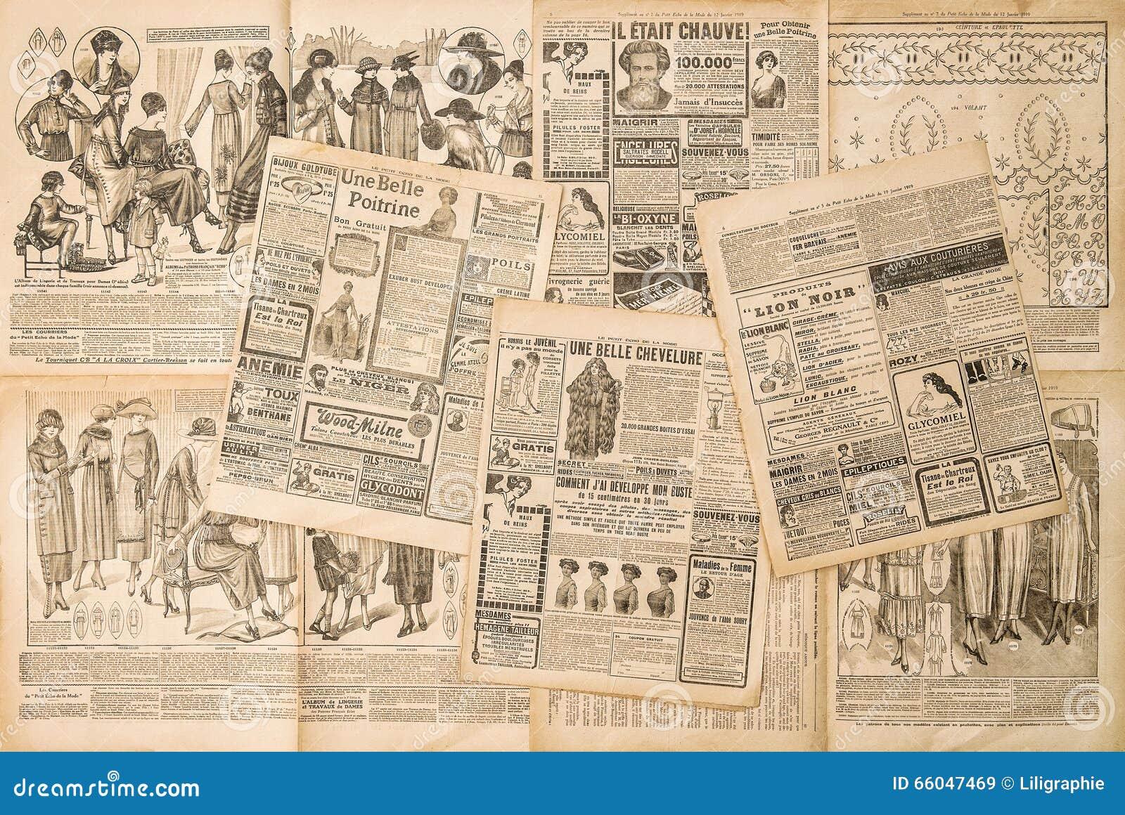 Σελίδες εφημερίδων με την παλαιά διαφήμιση