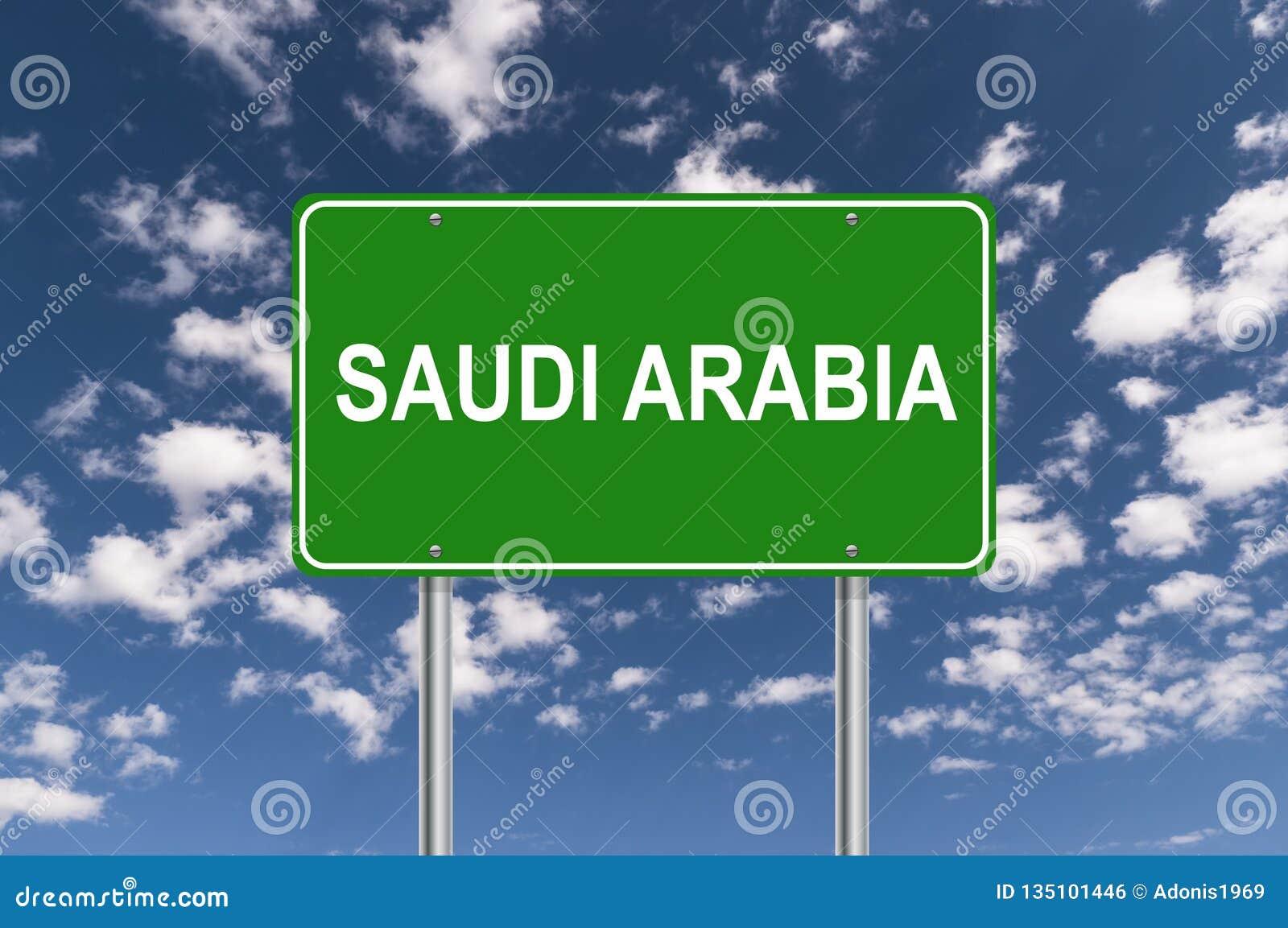 Σημάδι της Σαουδικής Αραβίας
