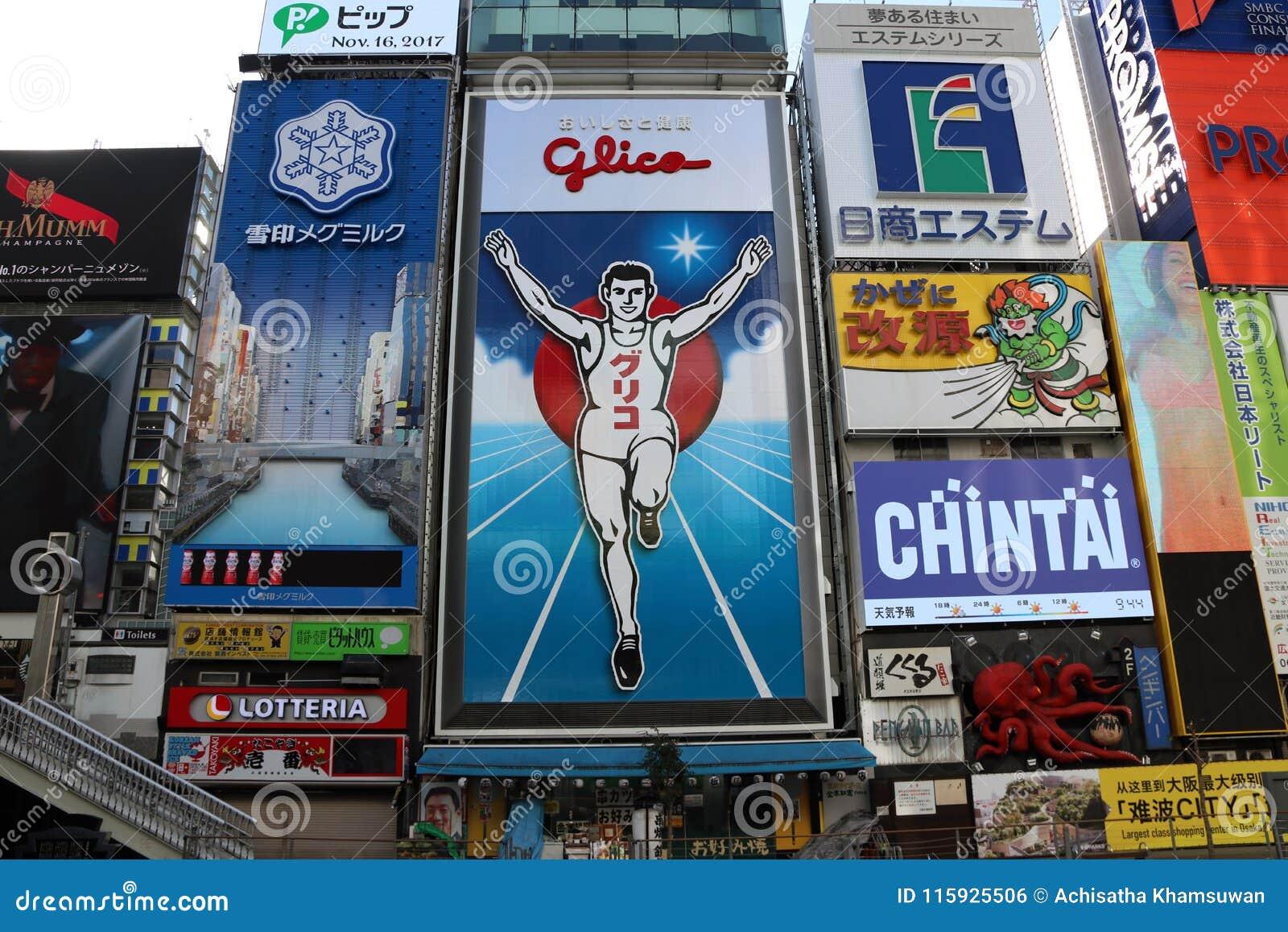 Σημάδι του ατόμου Glico σε Dotonbori μια στο κέντρο της πόλης οδός αγοράς της Οζάκα ` s και πολύς πίνακας διαφημίσεων που συσσωρε