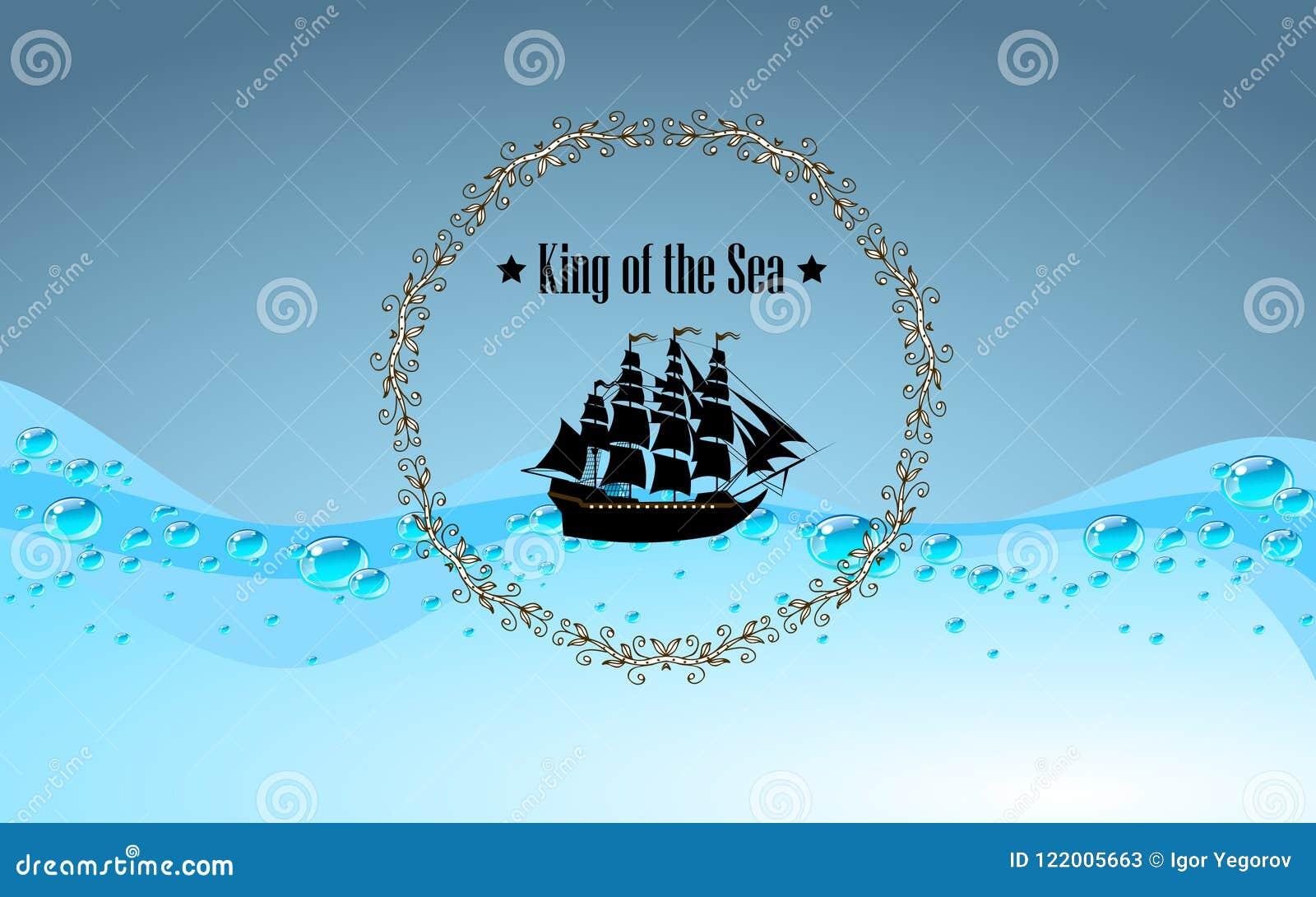 Σημάδι του βασιλιά της θάλασσας