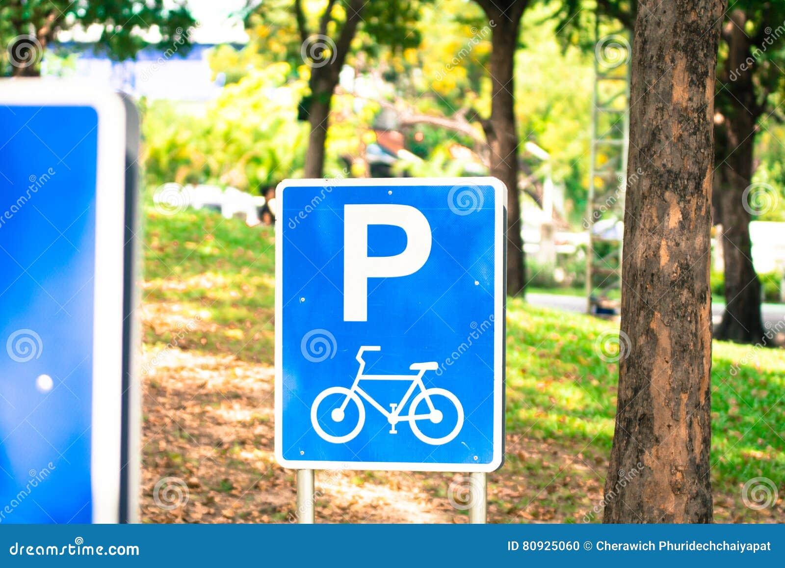 Σημάδια κυκλοφορίας ποδηλάτων στο πάρκο, Ταϊλάνδη