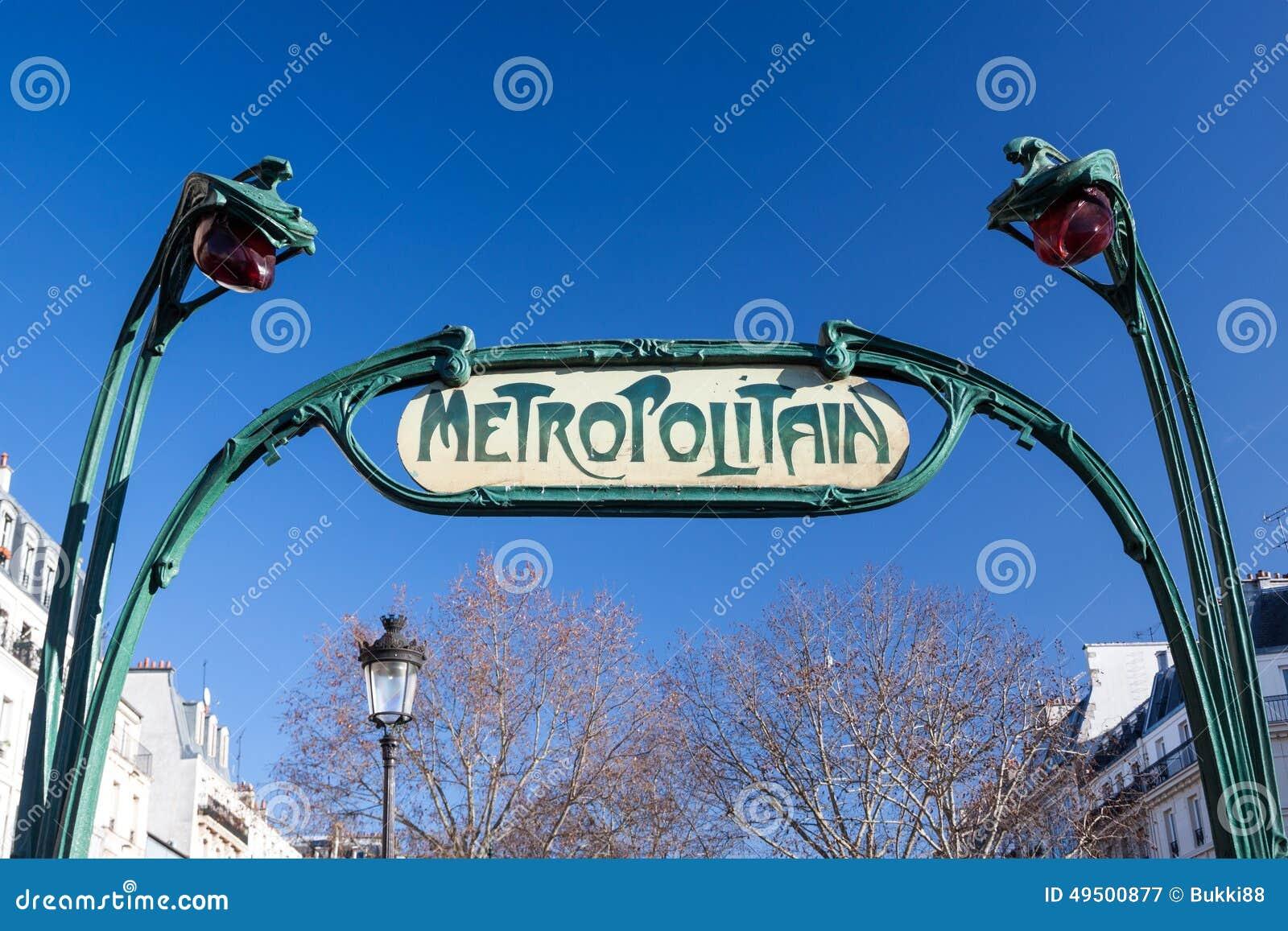Σημάδι μετρό του Παρισιού