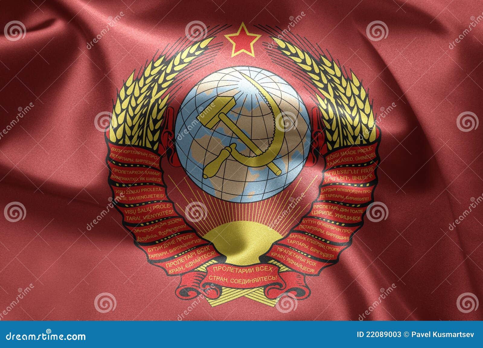 Αποτέλεσμα εικόνας για σημαια ΕΣΣΔ