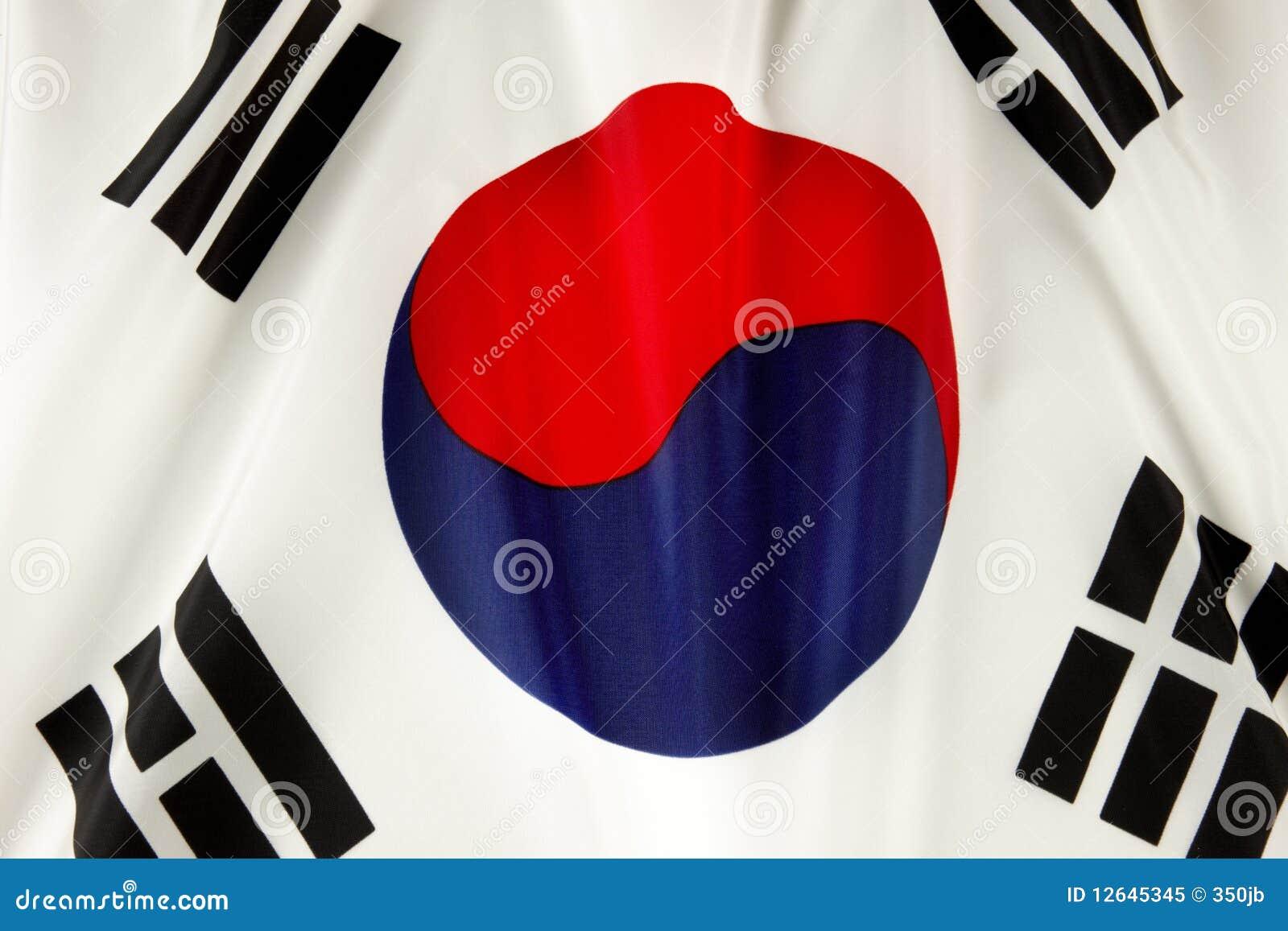 σημαία Κορεάτης
