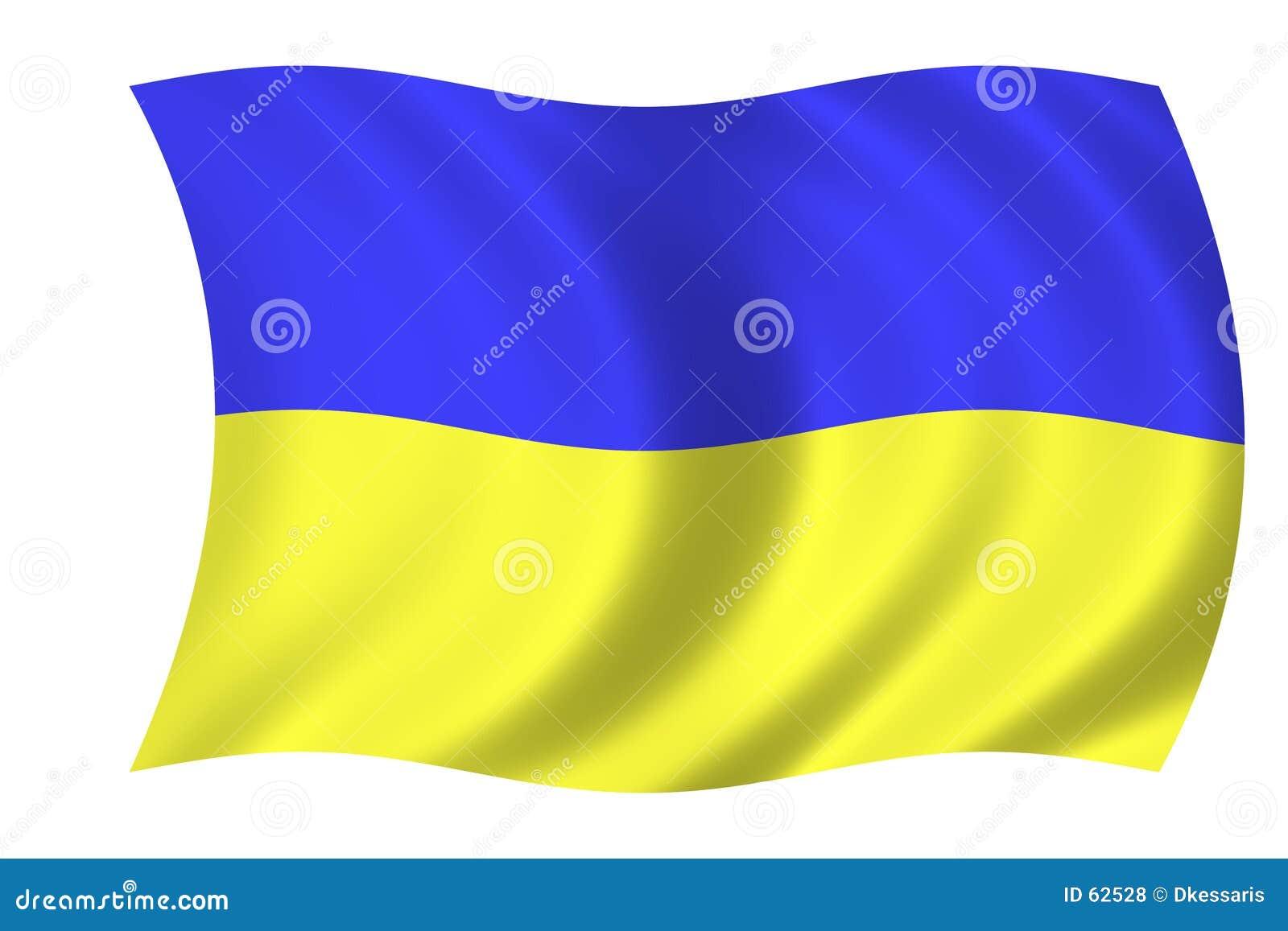 σημαία Ουκρανία