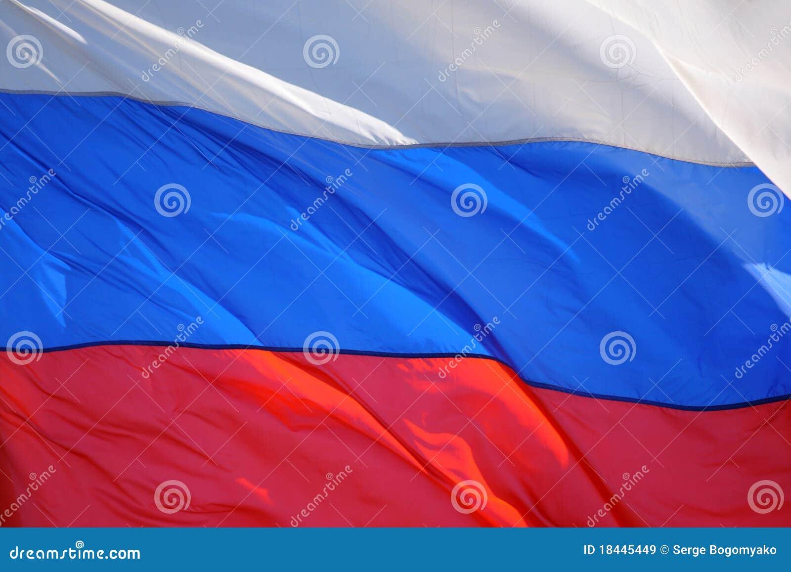 σημαία Ρωσία