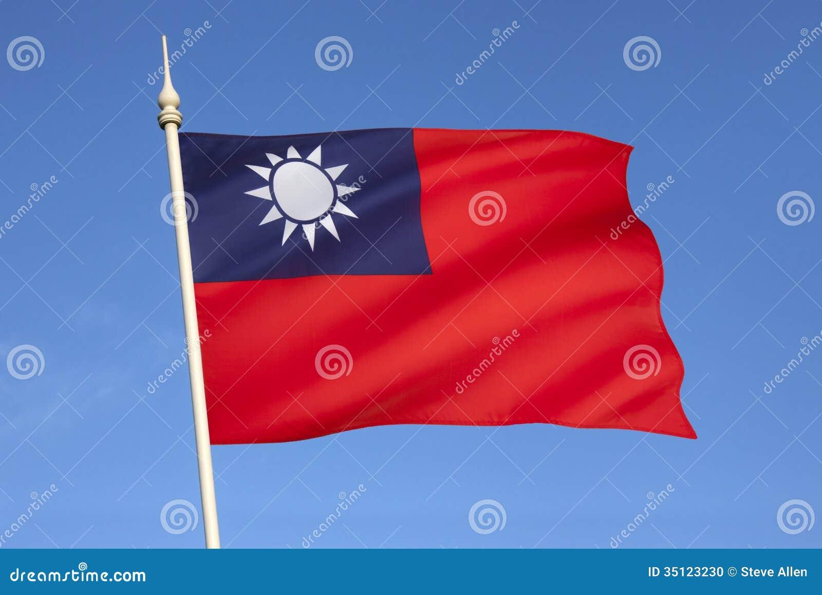 Σημαία της Ταϊβάν