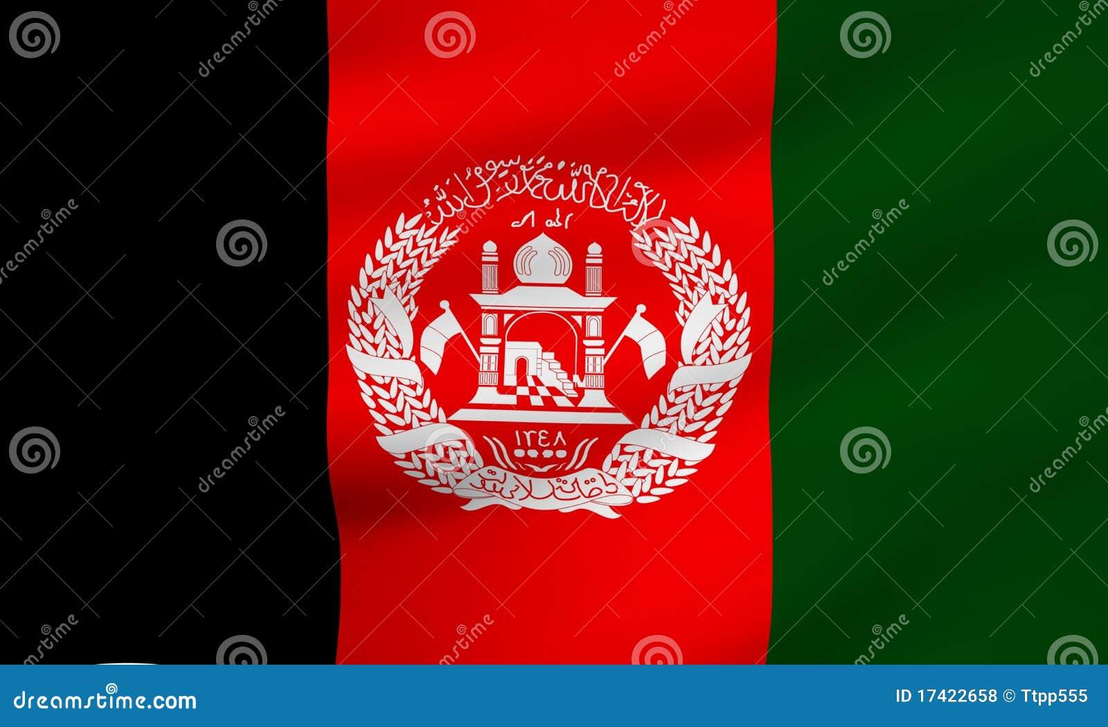 σημαία του Αφγανιστάν