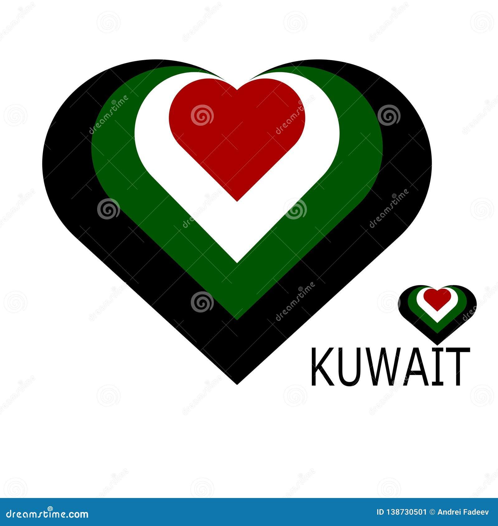 Σημαία του Κουβέιτ υπό μορφή συμβόλου καρδιών