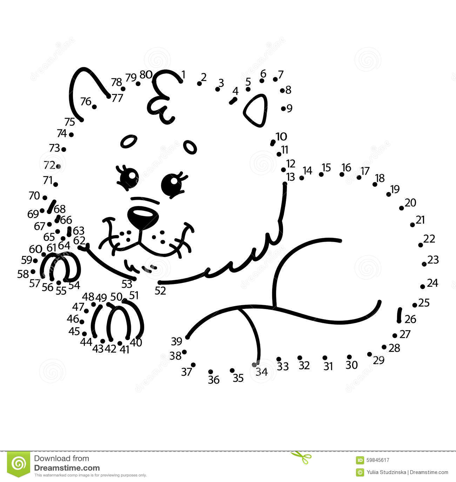 f18811399677 Διανυσματική απεικόνιση του σημείου για να διαστίξει το γρίφο με την ευτυχή  γάτα κινούμενων σχεδίων για τα παιδιά