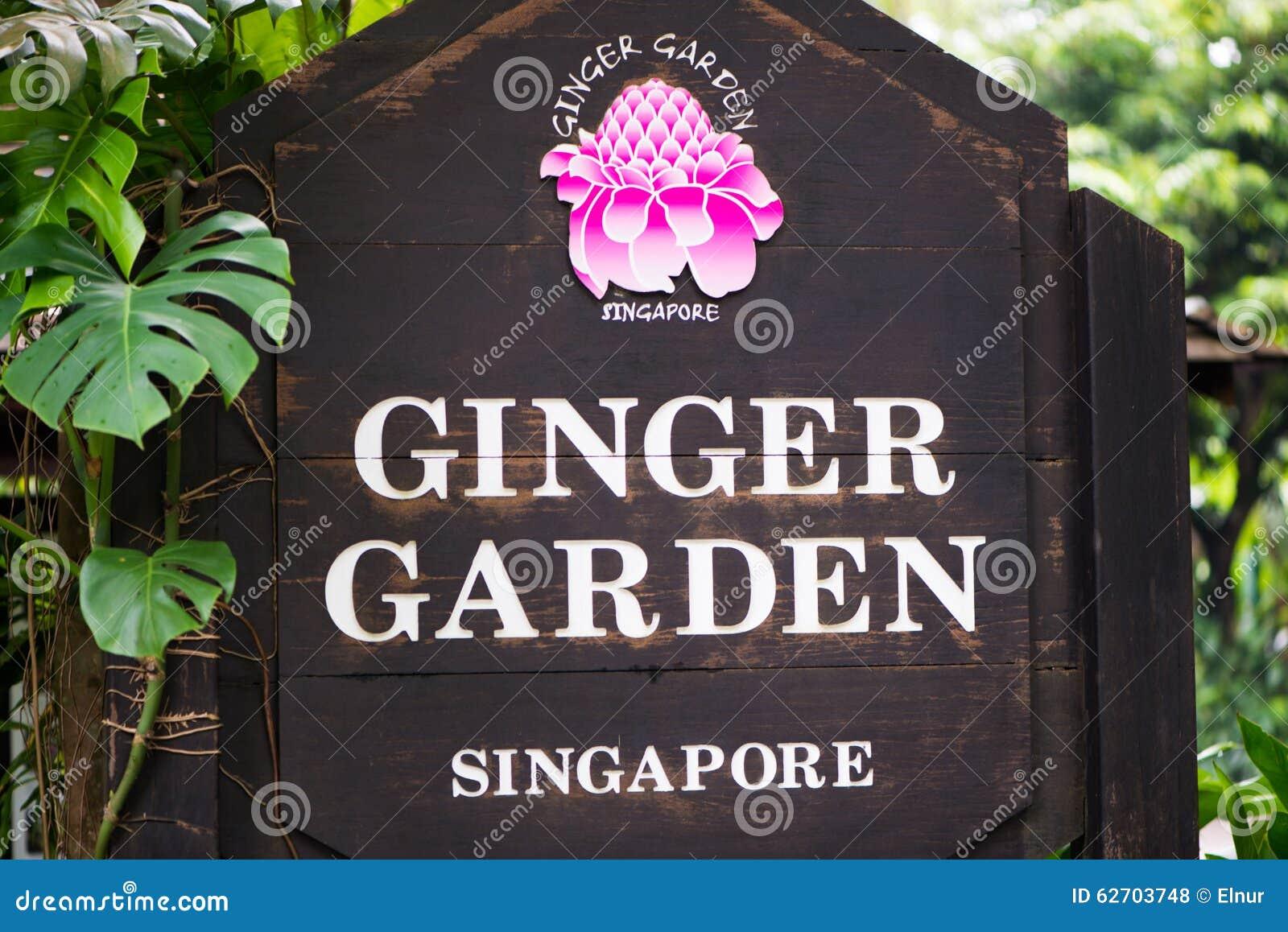 Σιγκαπούρη - 2 Αυγούστου 2014: Είσοδος στην πιπερόριζα