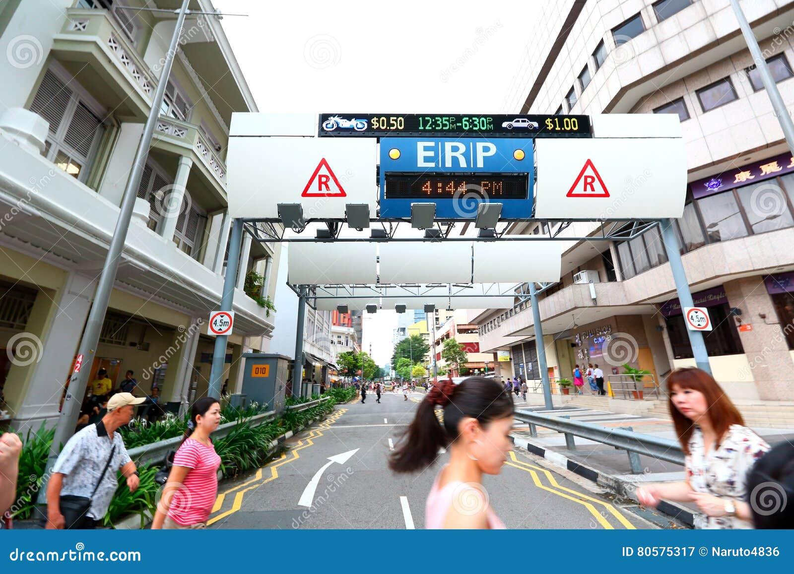 Σιγκαπούρη: Ηλεκτρονική οδική τιμολόγηση