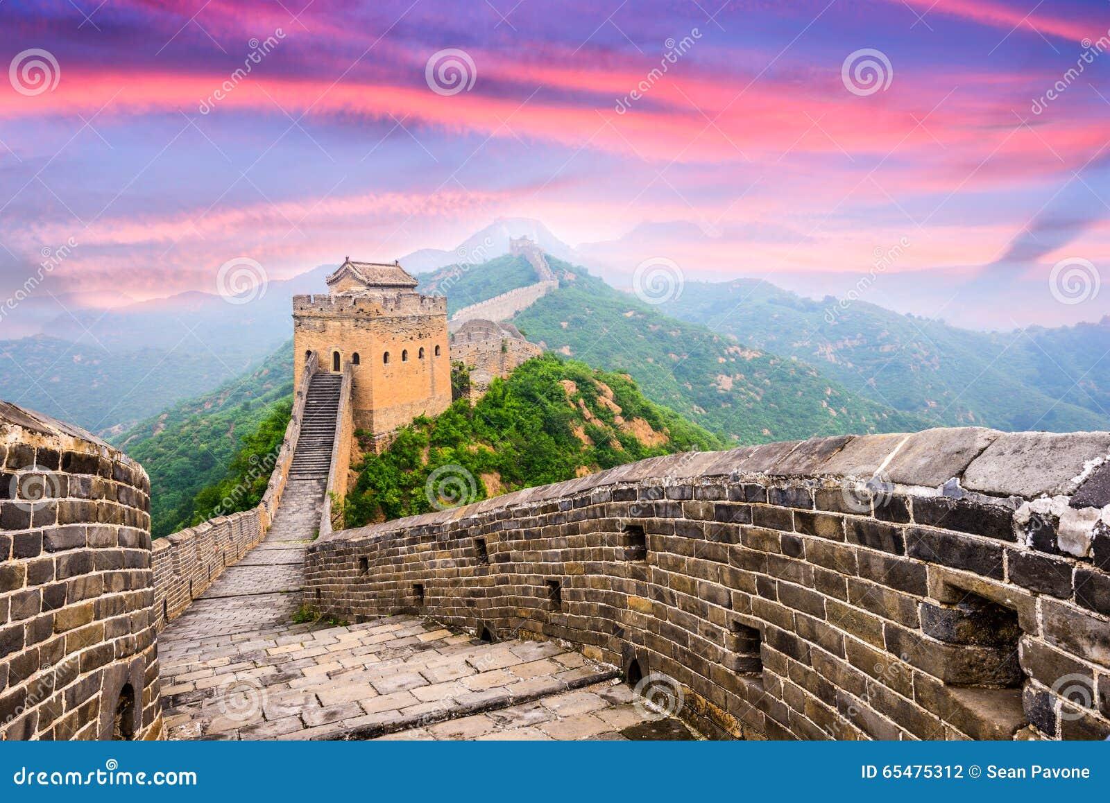 Σινικό Τείχος της Κίνας