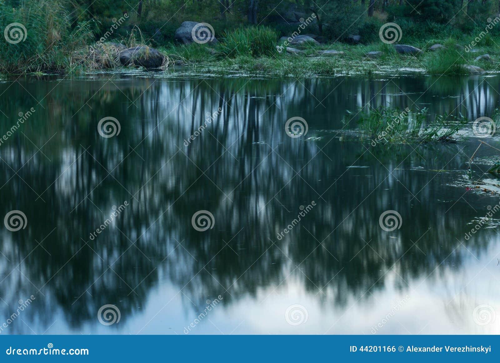 Σιωπή ποταμών