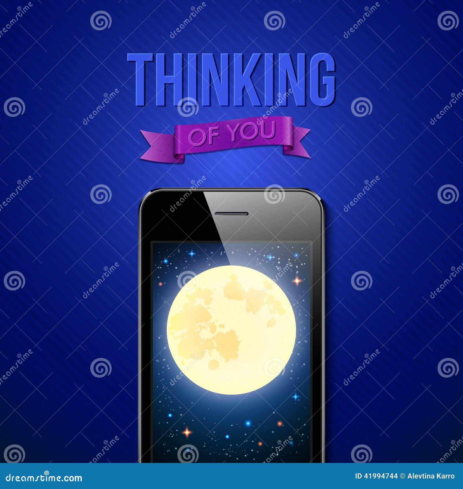 χρονολογώντας το φεγγάρι