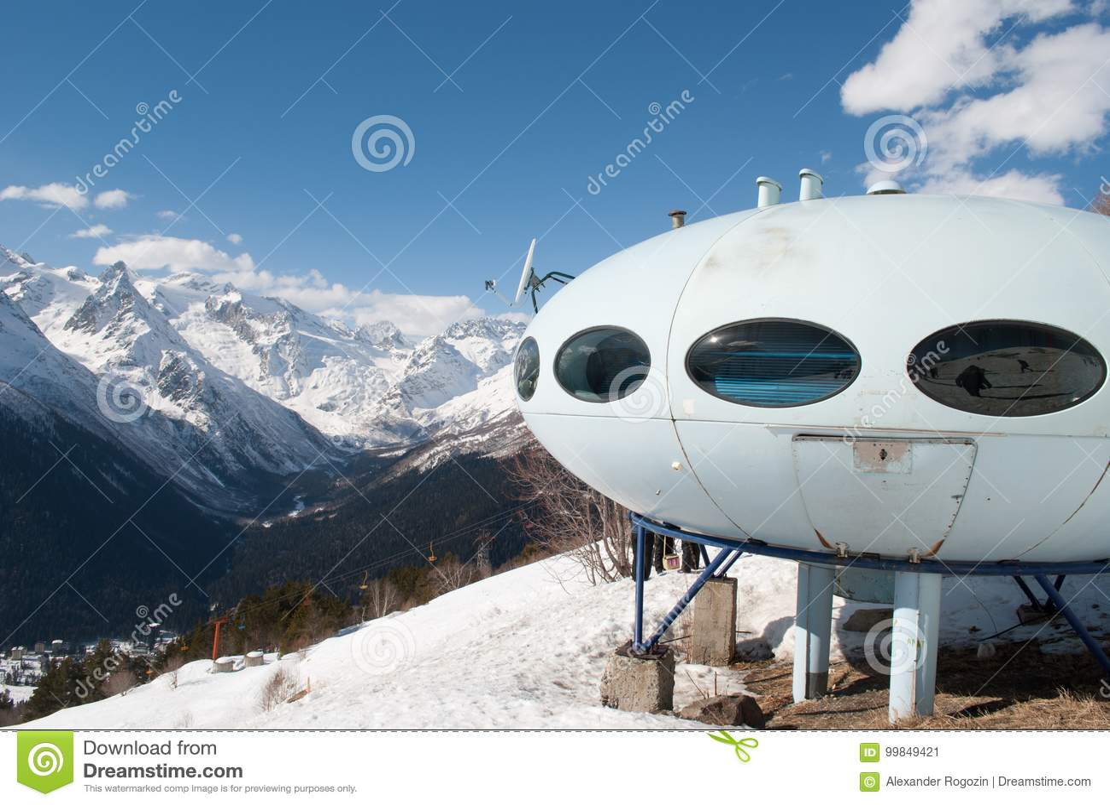 Σπίτι βουνών UFO