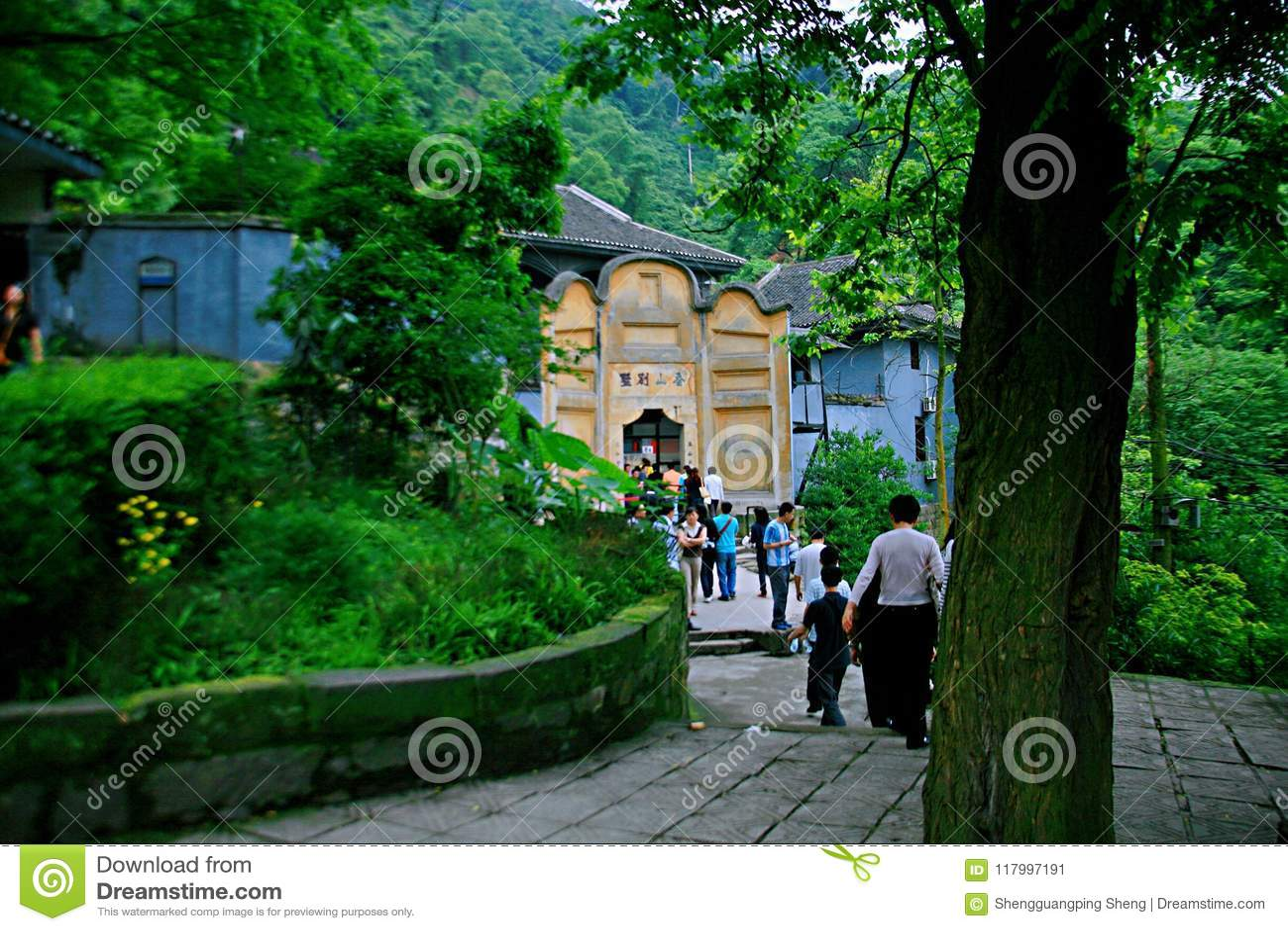Σπηλιά της Cinder σε Chongqing