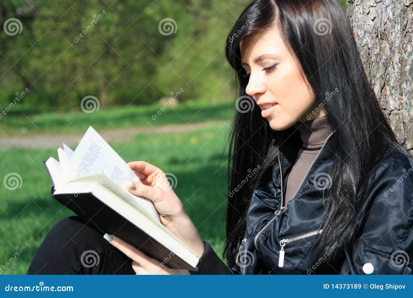 σπουδαστής ανάγνωσης βι&b