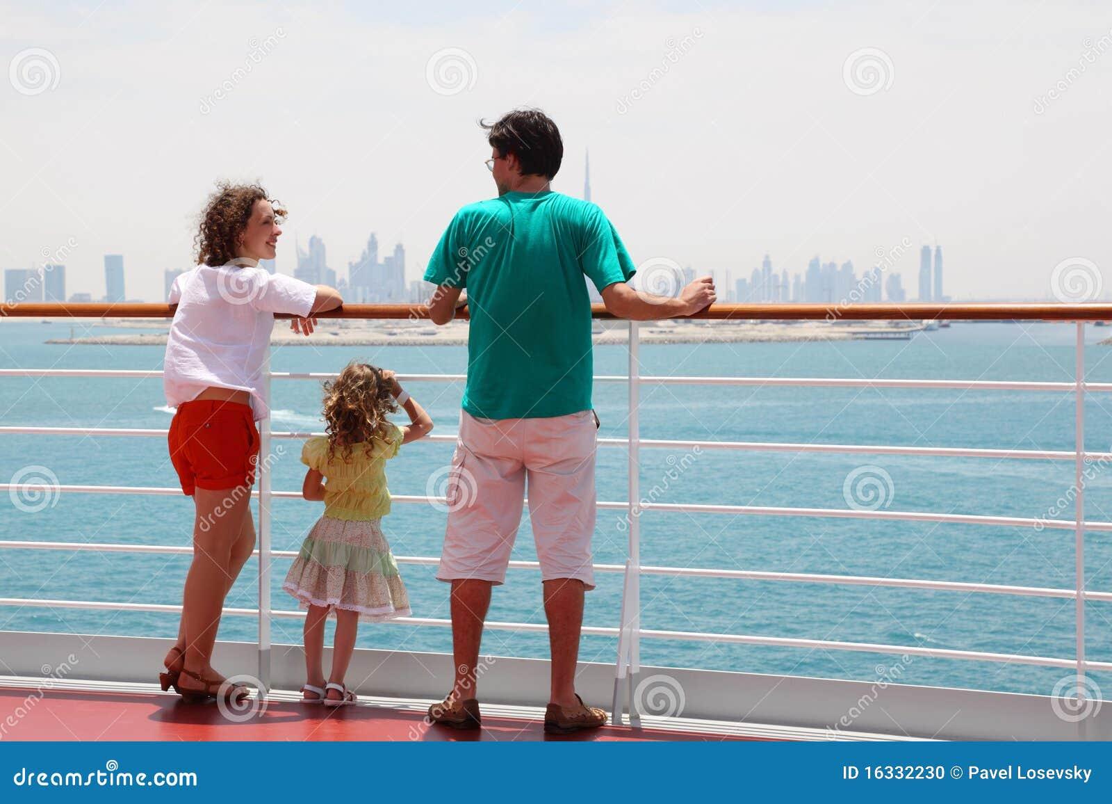 στάση οικογενειακών σκ&alp