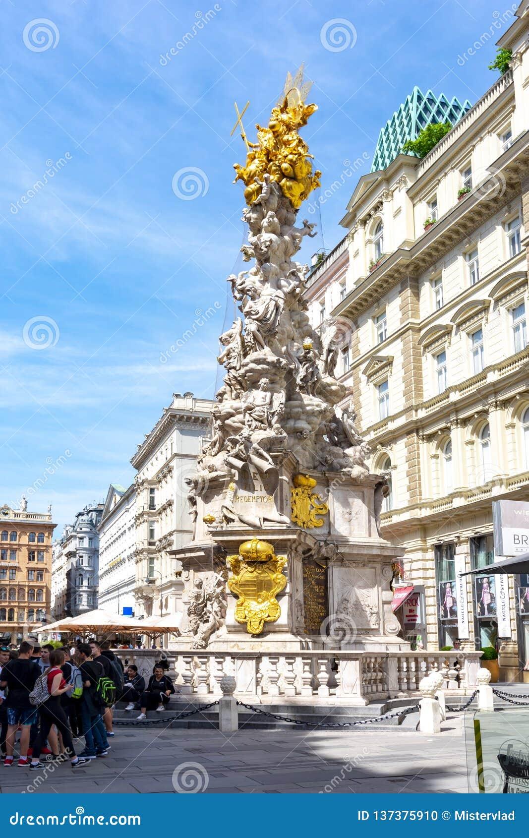 Στήλη τριάδας στηλών πανούκλας στην οδό Graben, Βιέννη, Αυστρία