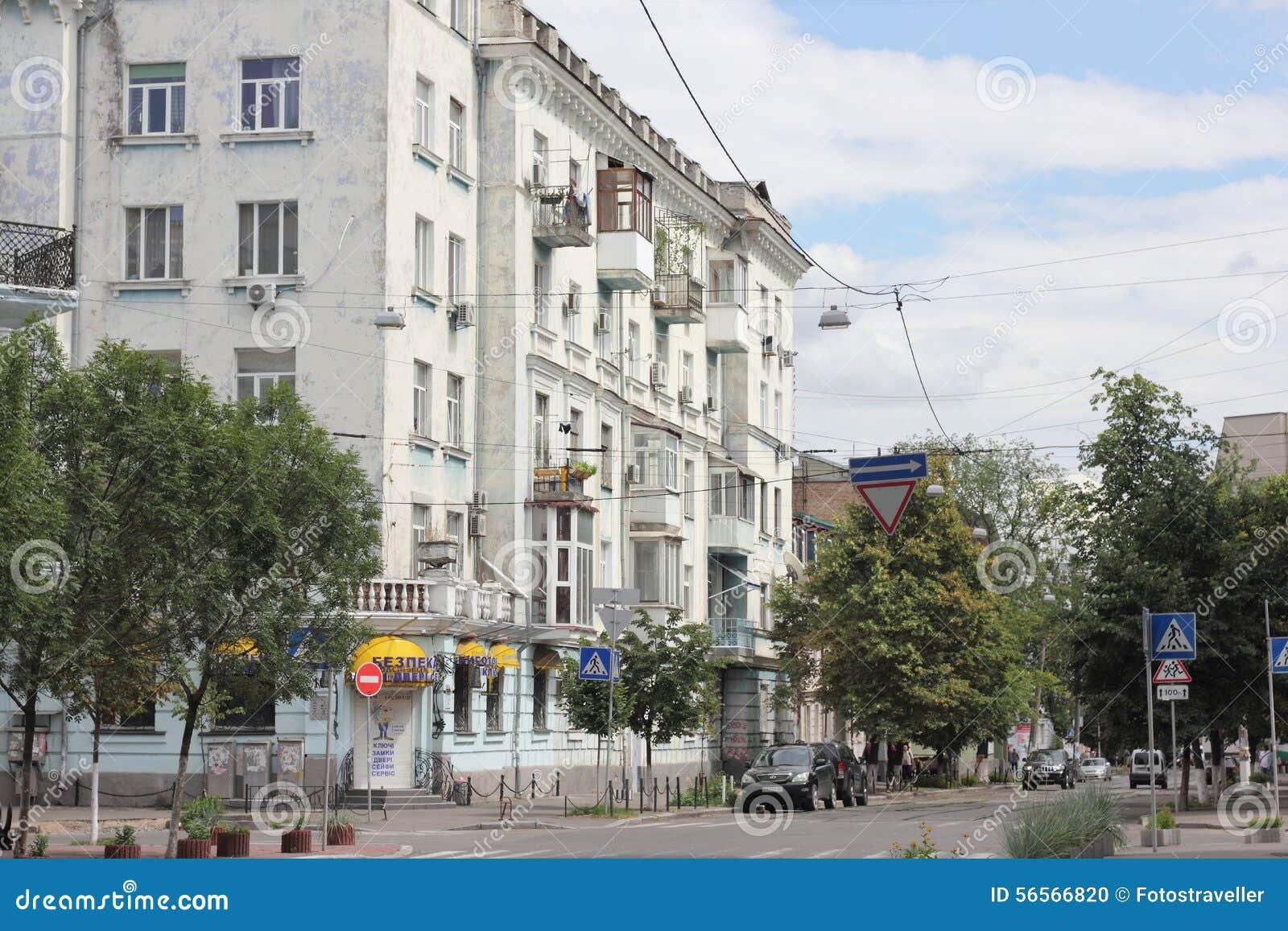 Download Σταυροδρόμια των αρχαίων οδών της πόλης Εκδοτική εικόνα - εικόνα από στόκος, αρχιτεκτονικής: 56566820