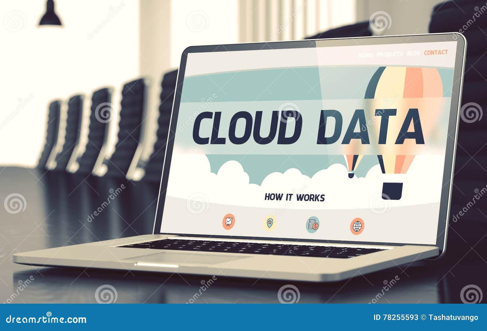 Στοιχεία σύννεφων όσον αφορά το lap-top στη αίθουσα συνδιαλέξεων τρισδιάστατος