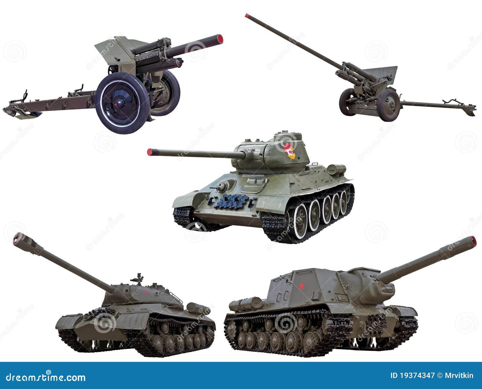 στρατού πυροβόλων πολεμ&i