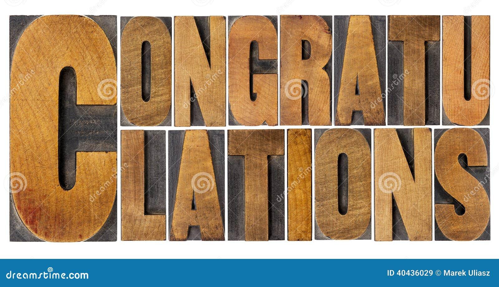 Συγχαρητήρια στον ξύλινο τύπο
