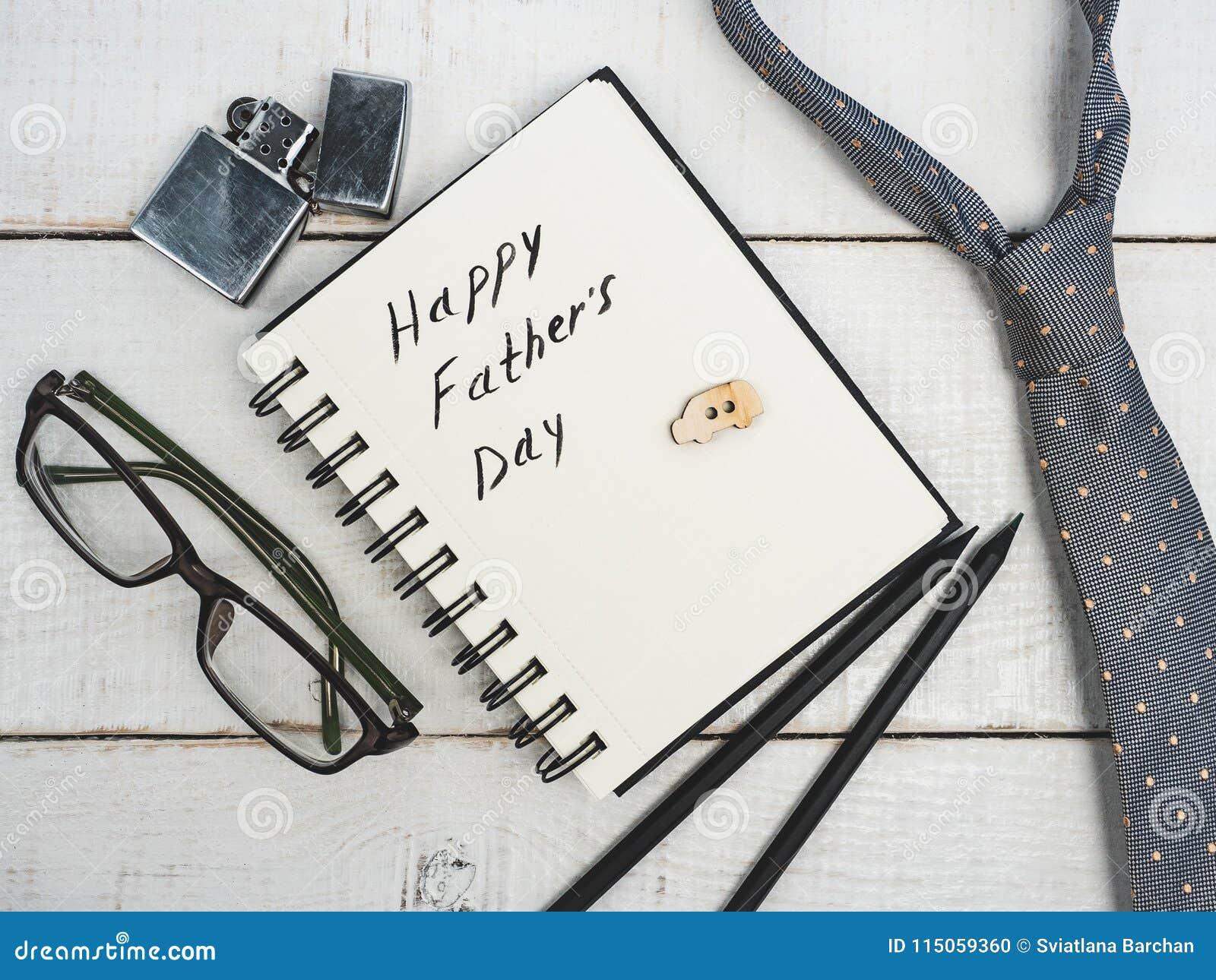 Συγχαρητήρια την ημέρα πατέρων ` s