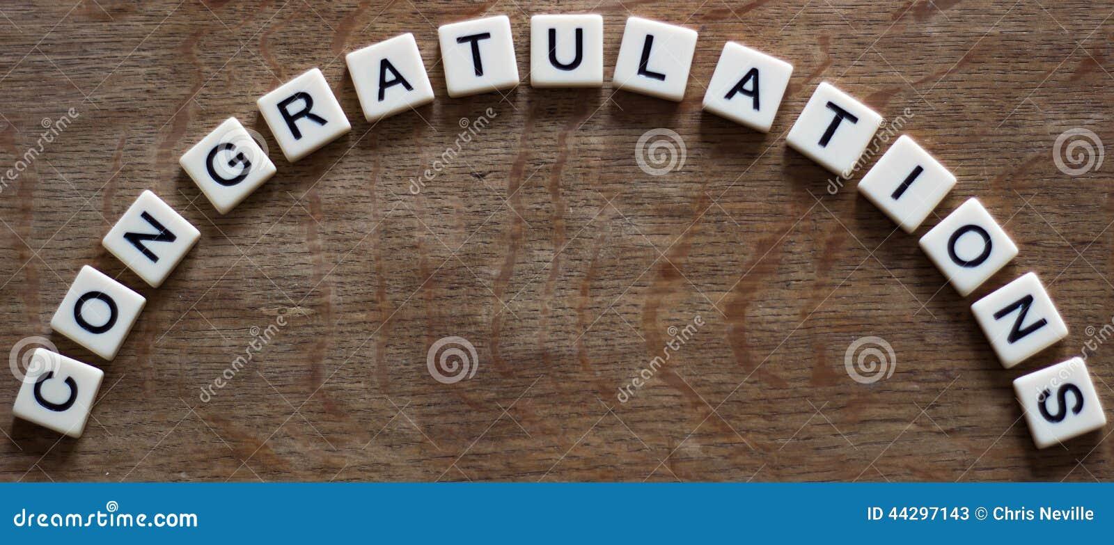 Συγχαρητήρια