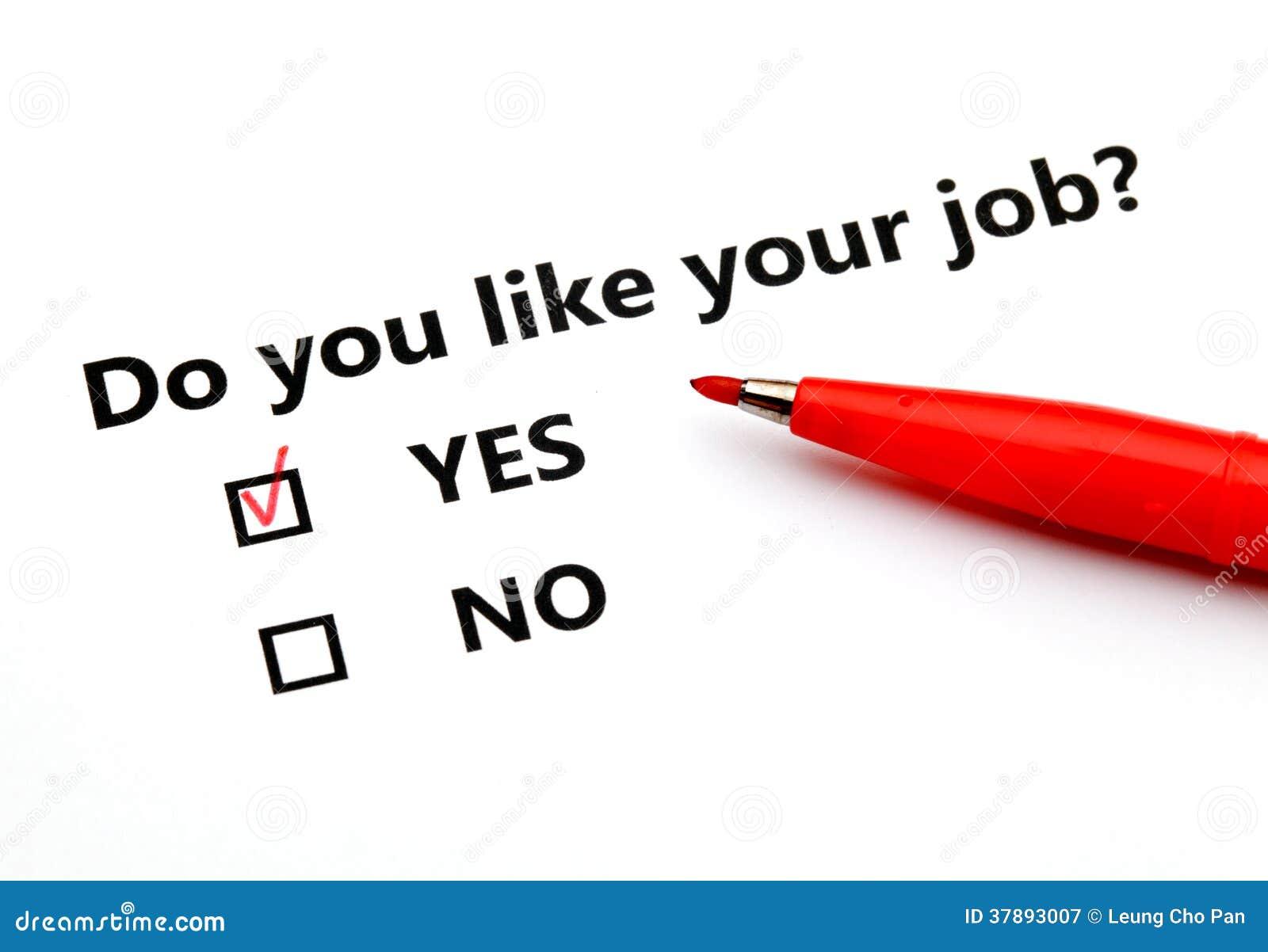 Συμπαθείτε την εργασία σας;