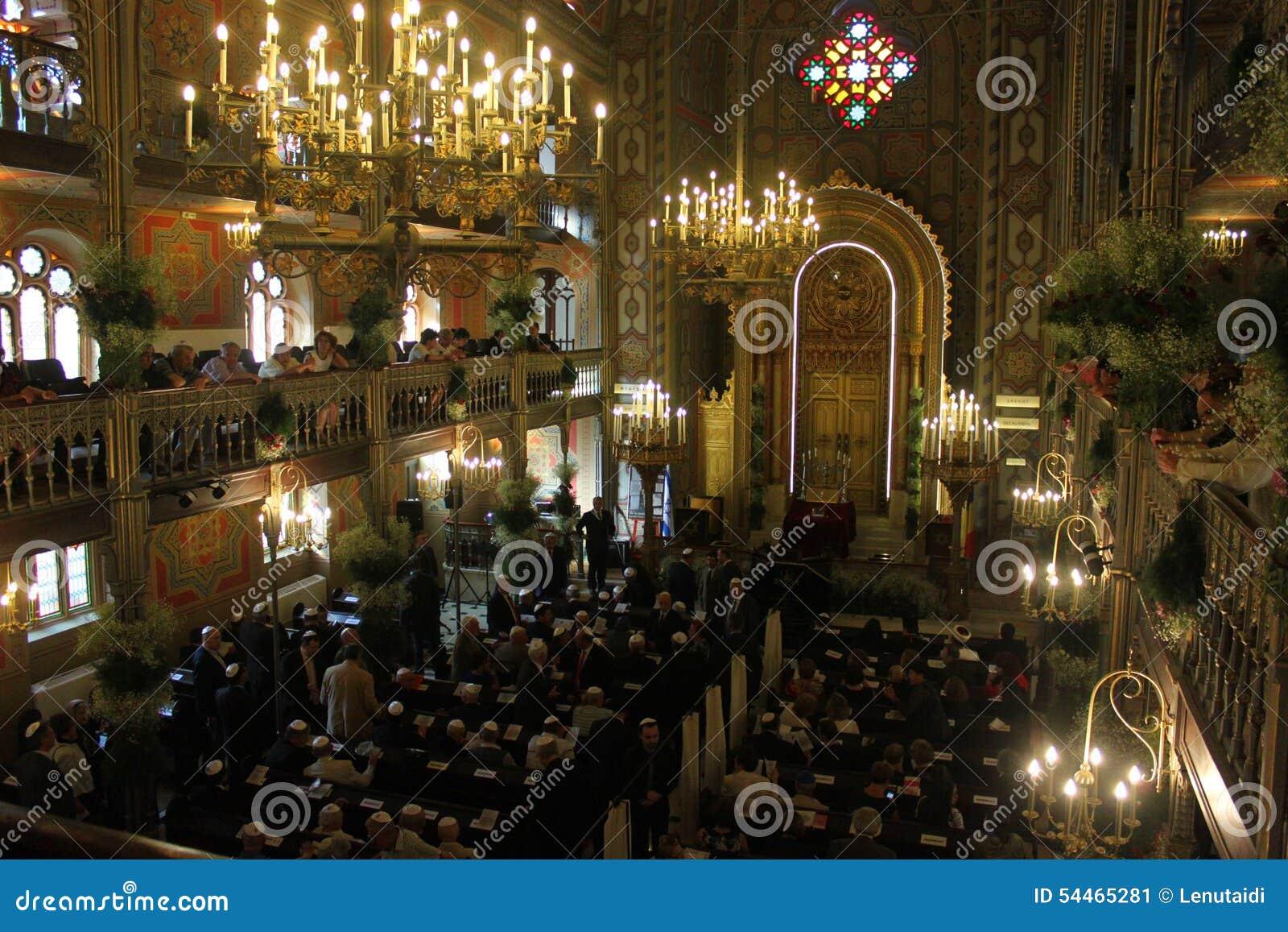 συναγωγή