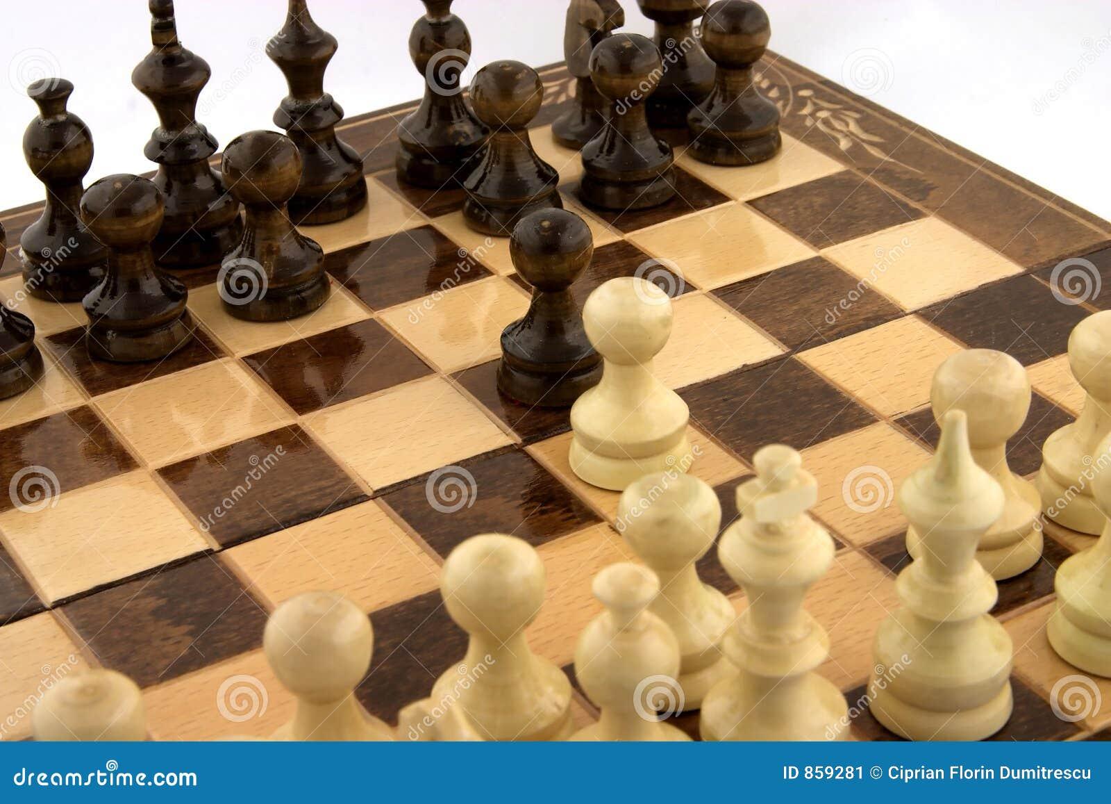 συνεδρίαση του σκακιού
