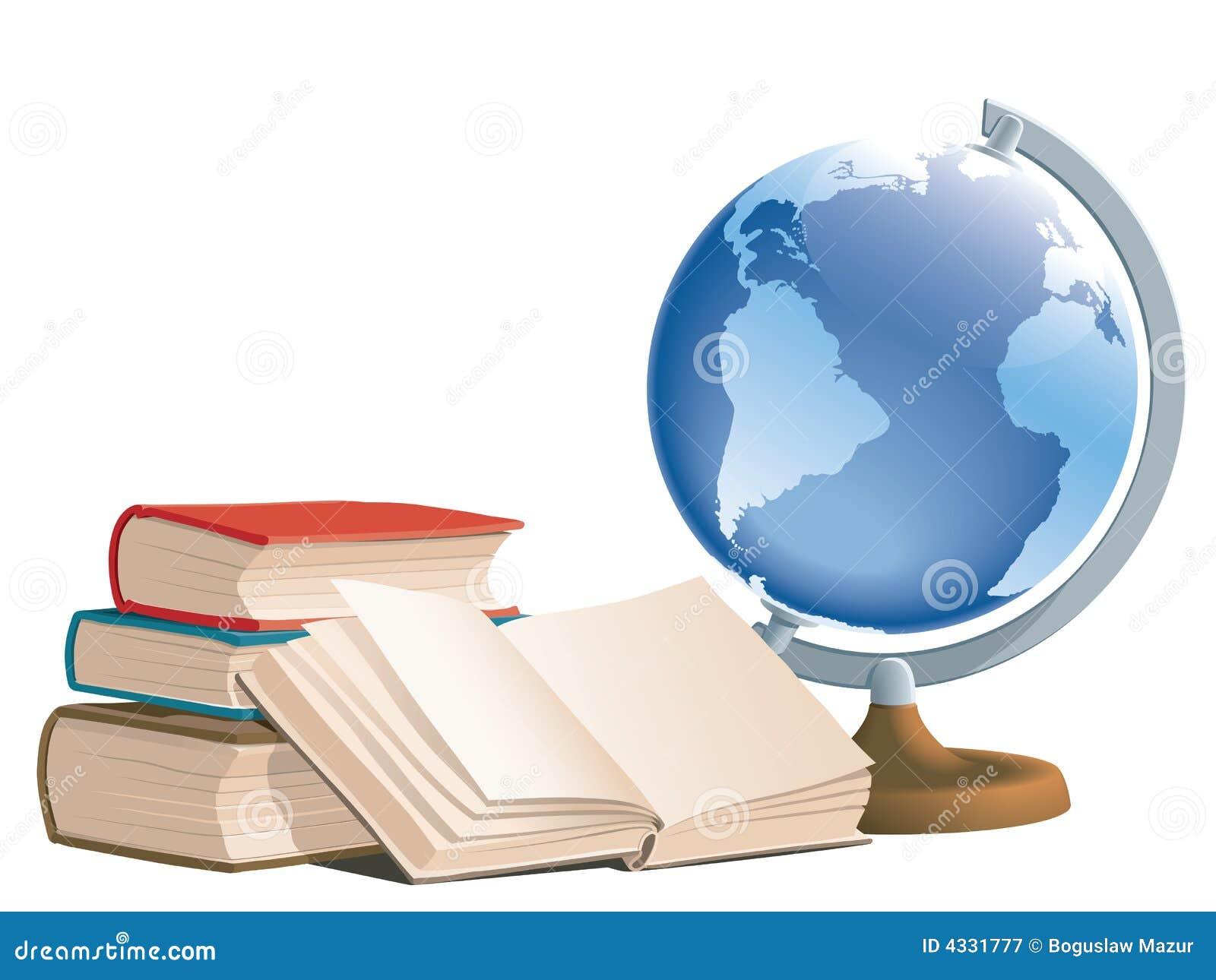σφαίρα βιβλίων