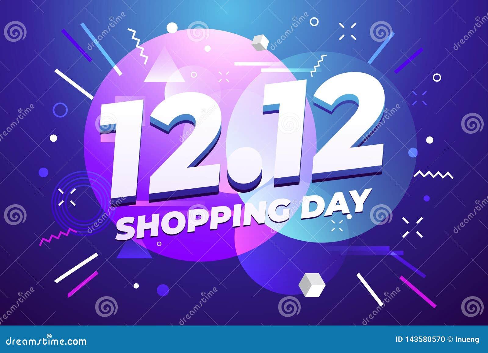 12 12 σχέδιο αφισών ή ιπτάμενων πώλησης ημέρας αγορών Σφαιρική πώληση παγκόσμιας ημέρας αγορών στο ζωηρόχρωμο υπόβαθρο 12 12 τρελ
