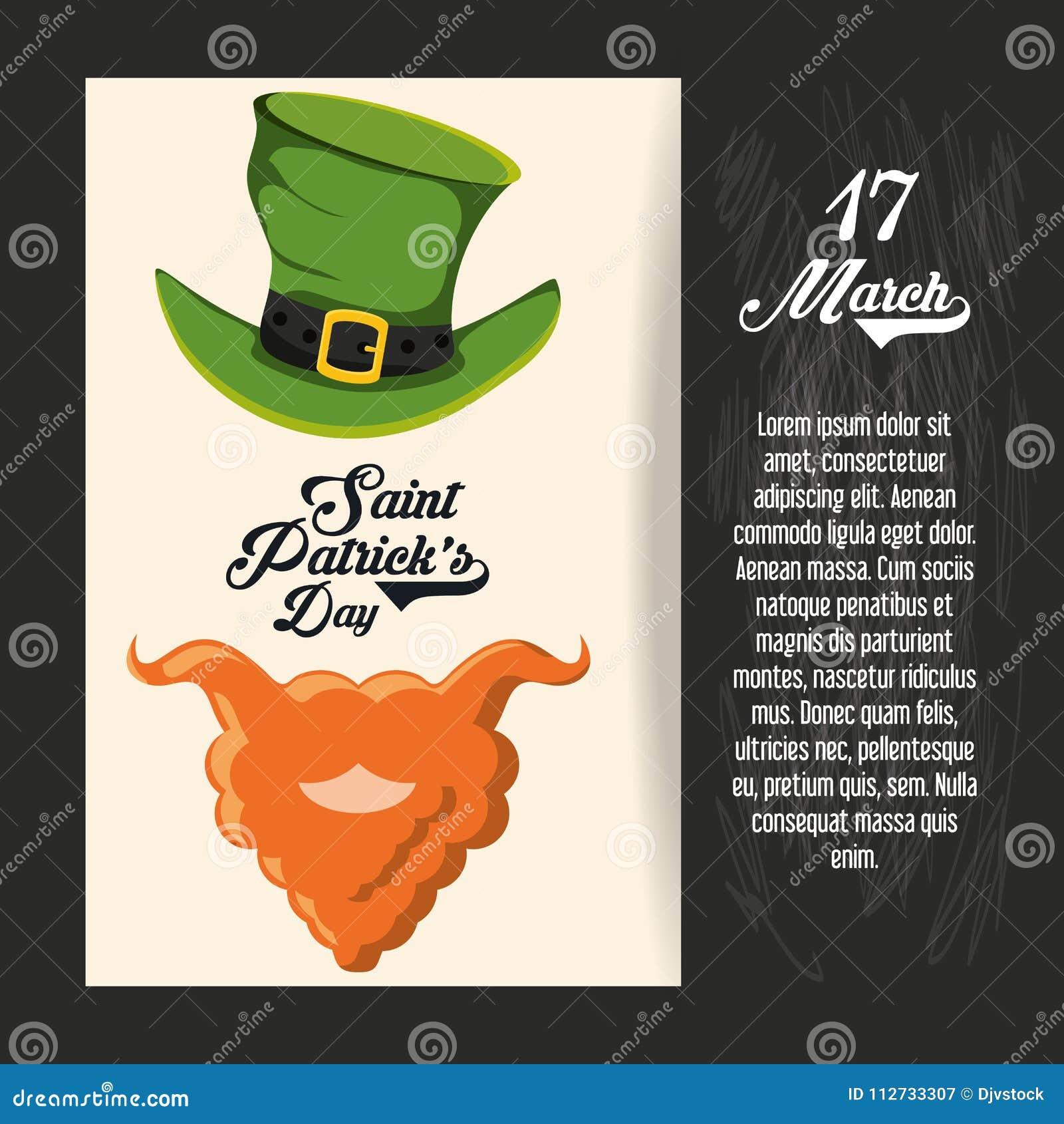 Σχέδιο ημέρας Αγίου Patricks
