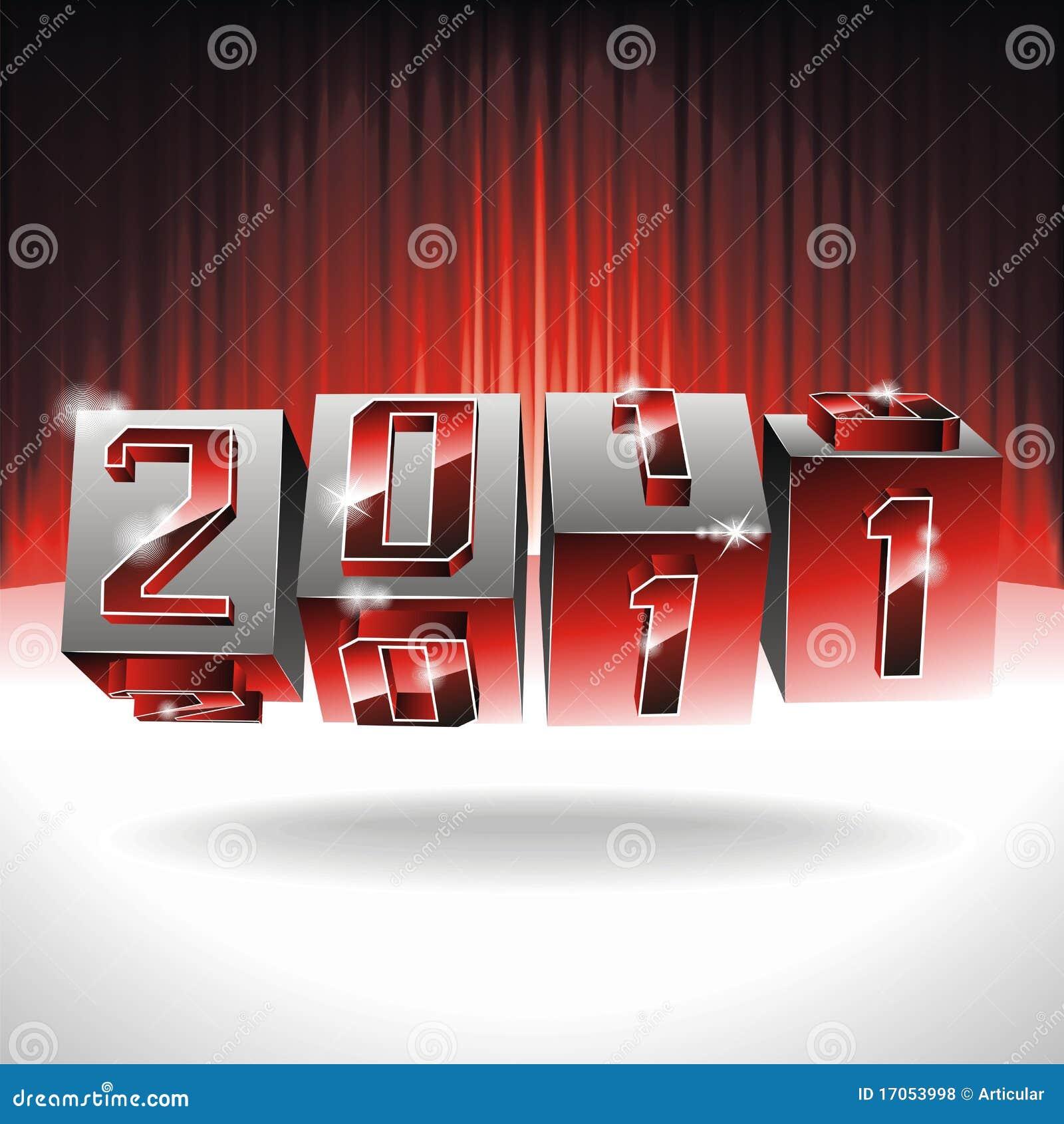 σχέδιο καλή χρονιά