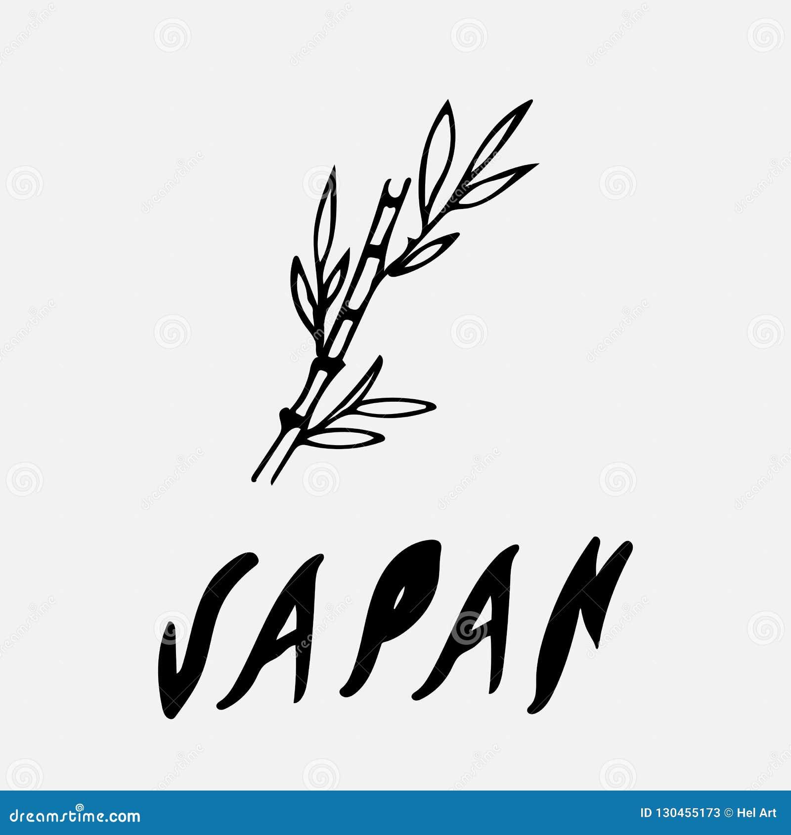 Σχέδιο λογότυπων της ΙΑΠΩΝΙΑΣ στο ύφος doodle