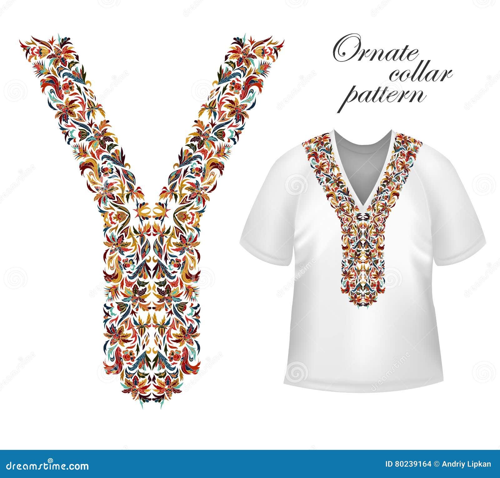 c4852437fa82 Σχέδιο για τα πουκάμισα περιλαίμιων