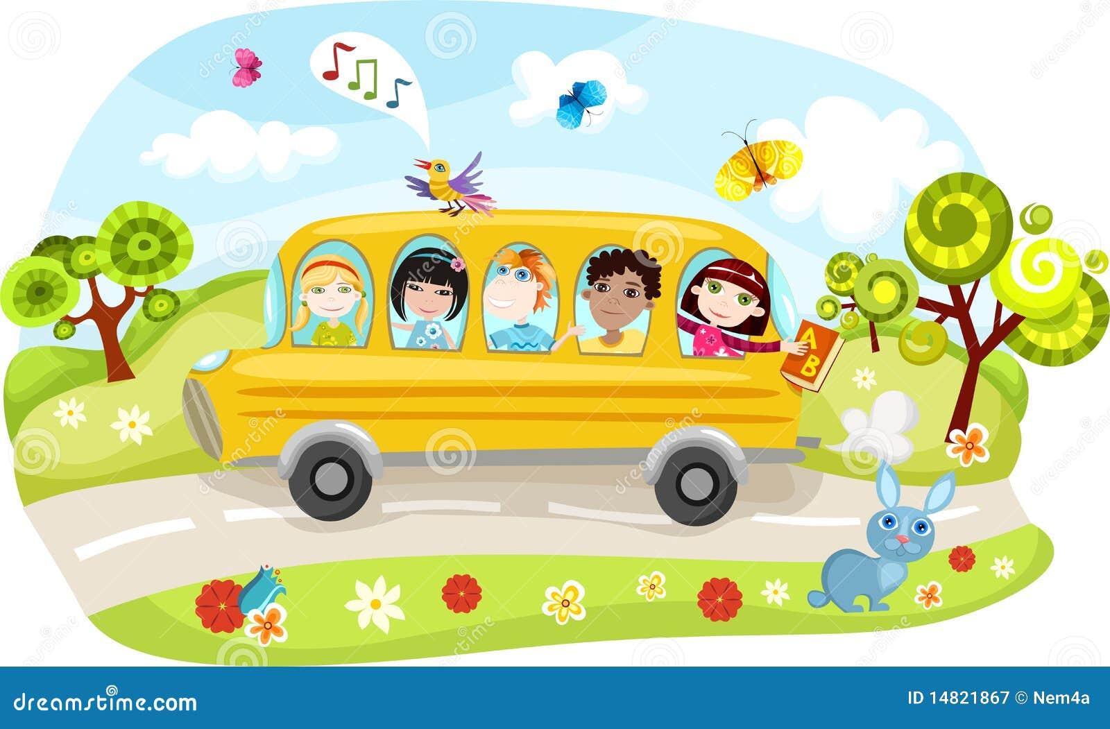 σχολείο διαδρόμων