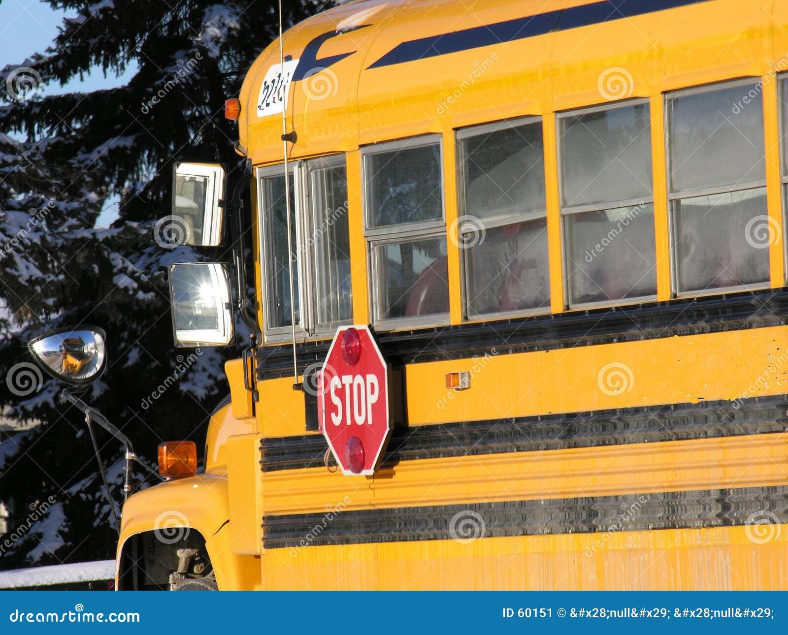 Download σχολείο διαδρόμων στοκ εικόνα. εικόνα από closeup, μεταφορά - 60151