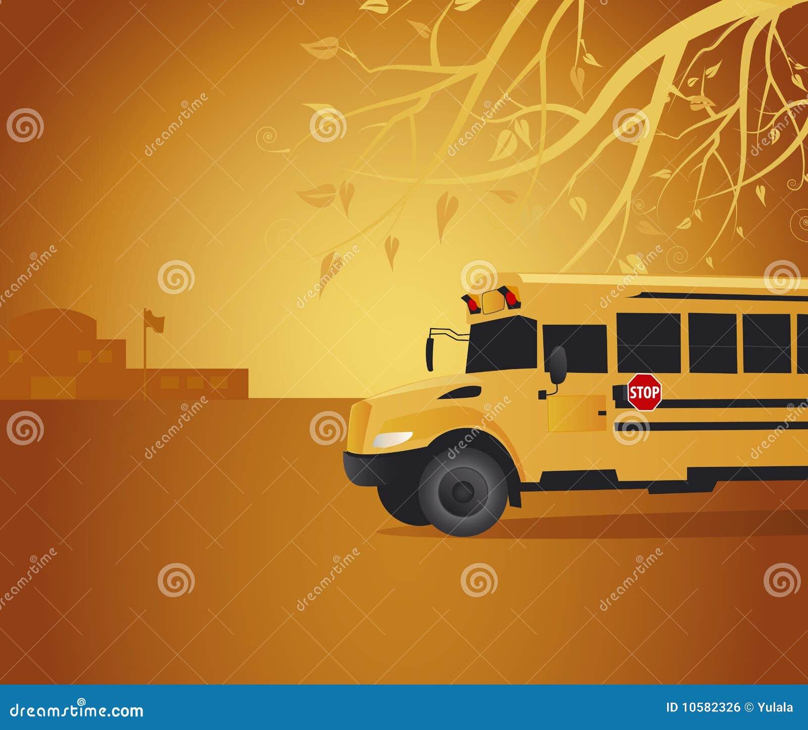 σχολική αυλή διαδρόμων κί&ta