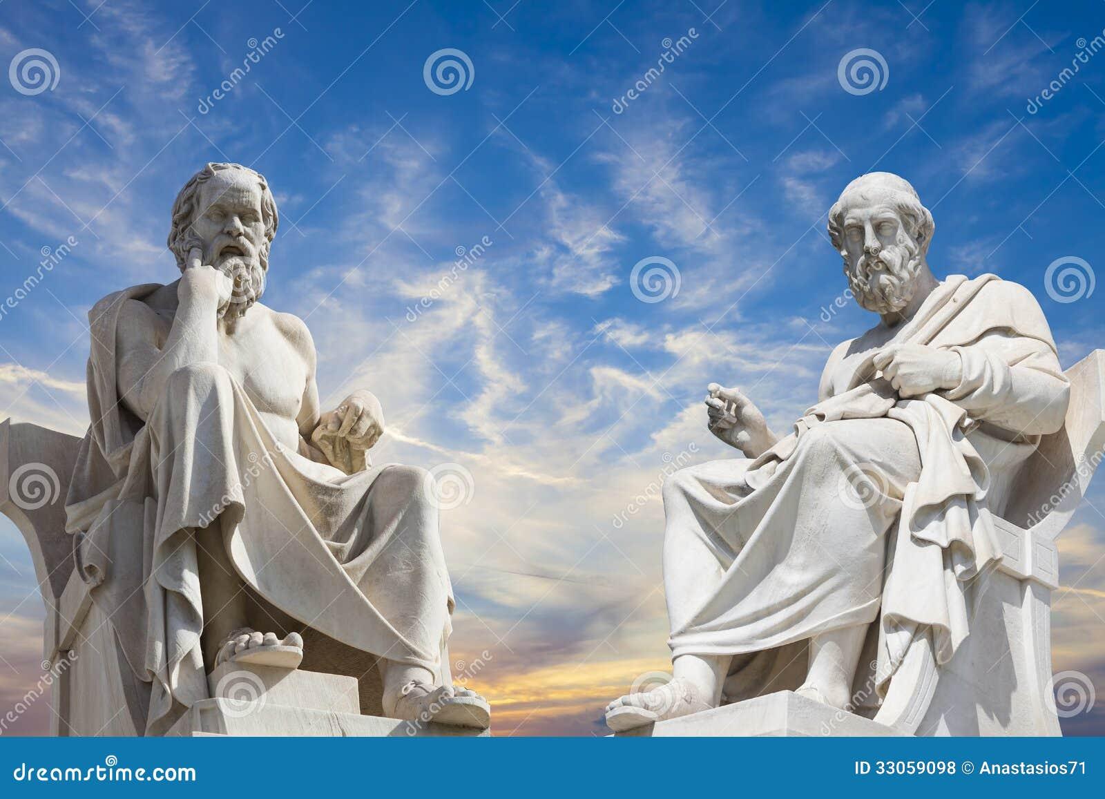 Σωκράτης και Πλάτωνας