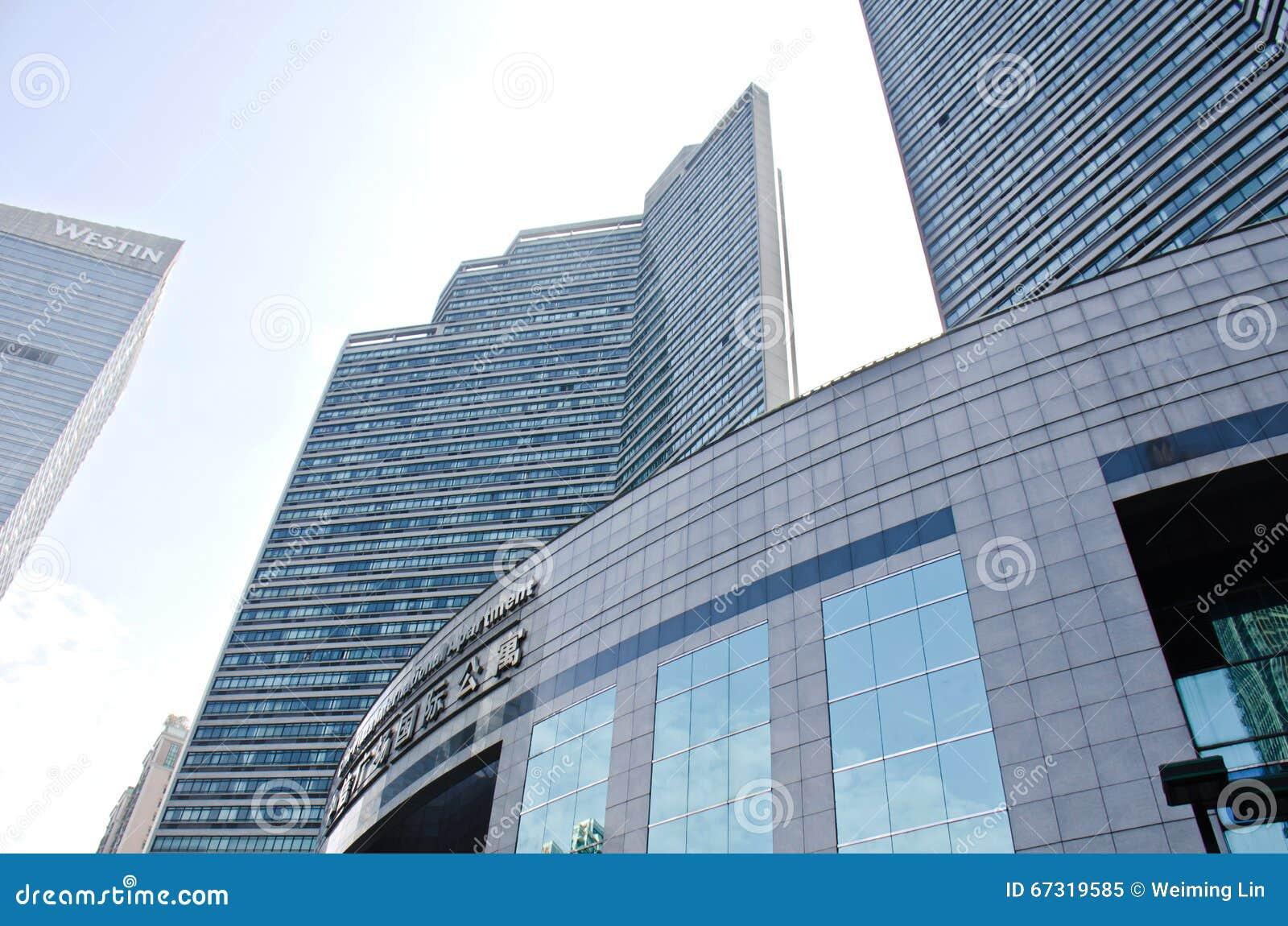 Σύγχρονοι ουρανοξύστες σε Guangzhou