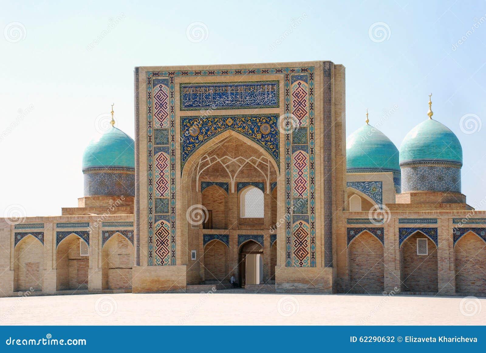 Σύνθετος ιμάμης Hast στην Τασκένδη
