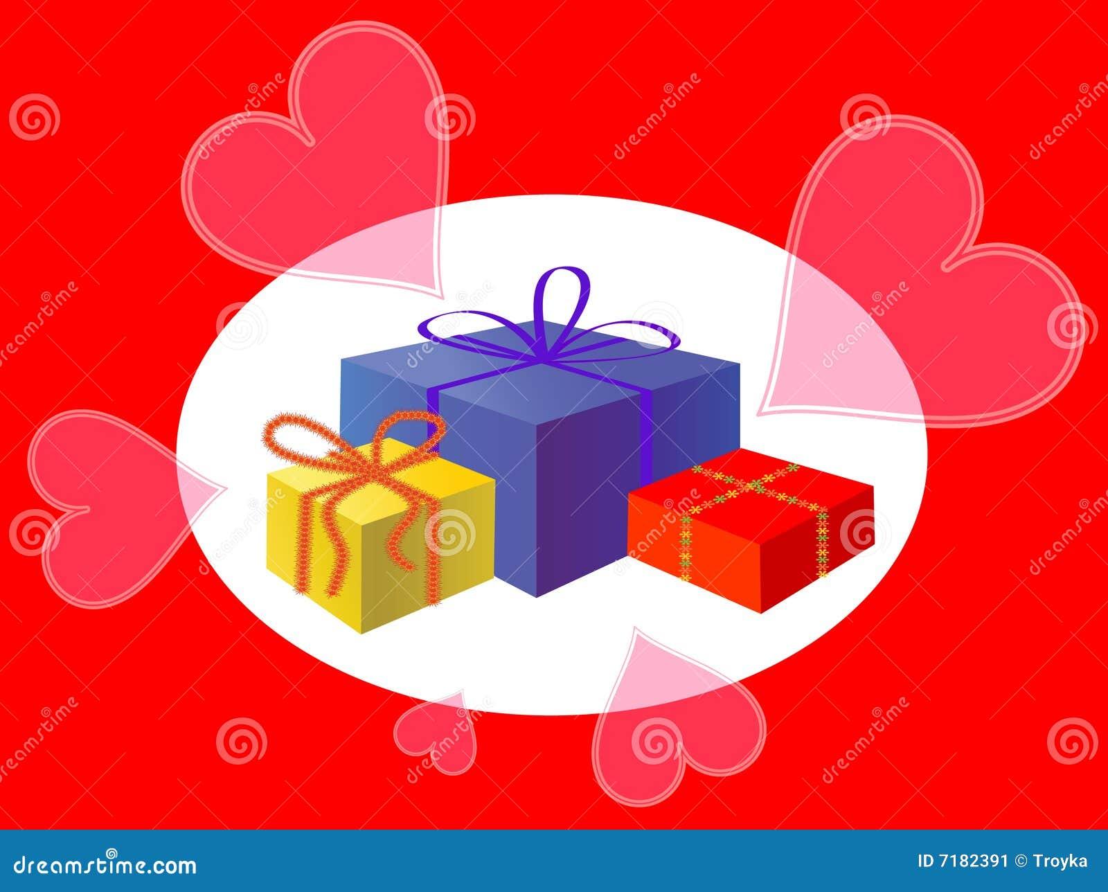 σύνολο δώρων