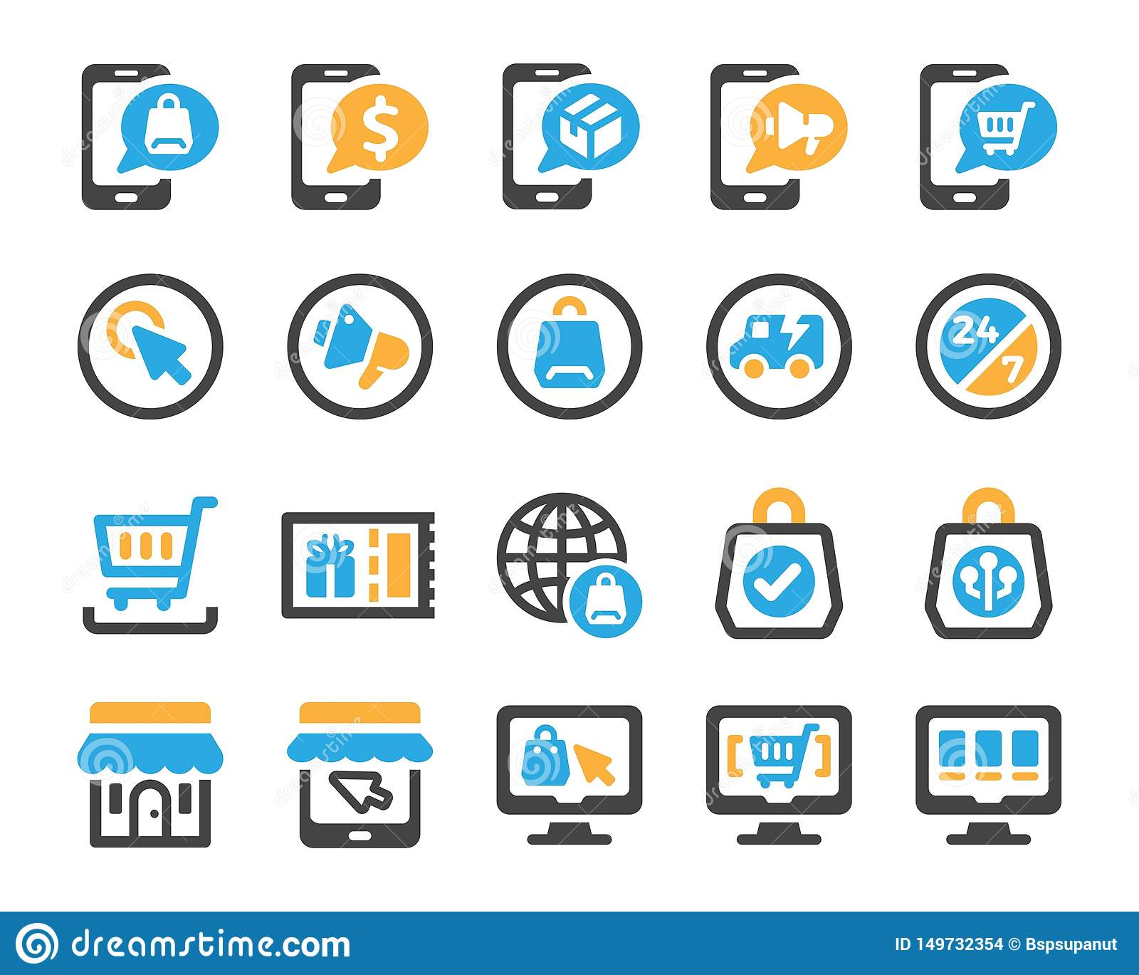 Σύνολο εικονιδίων ηλεκτρονικού εμπορίου