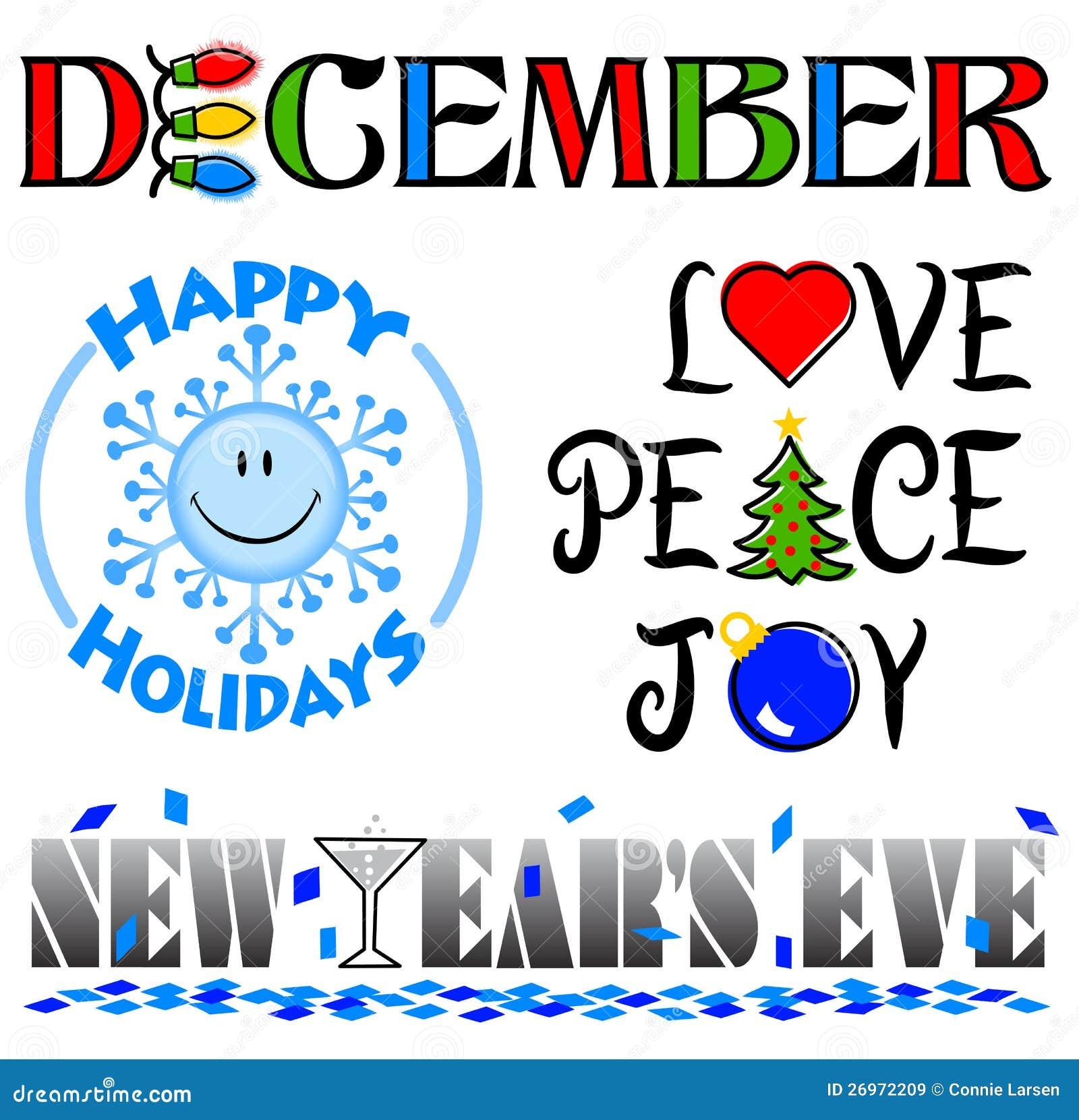 Σύνολο τέχνης συνδετήρων γεγονότων Δεκεμβρίου